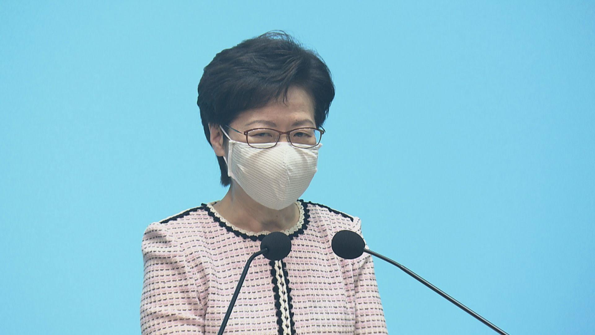 【最新】林鄭:行政主導下會確保司法獨立 社會不宜肆意評論案件