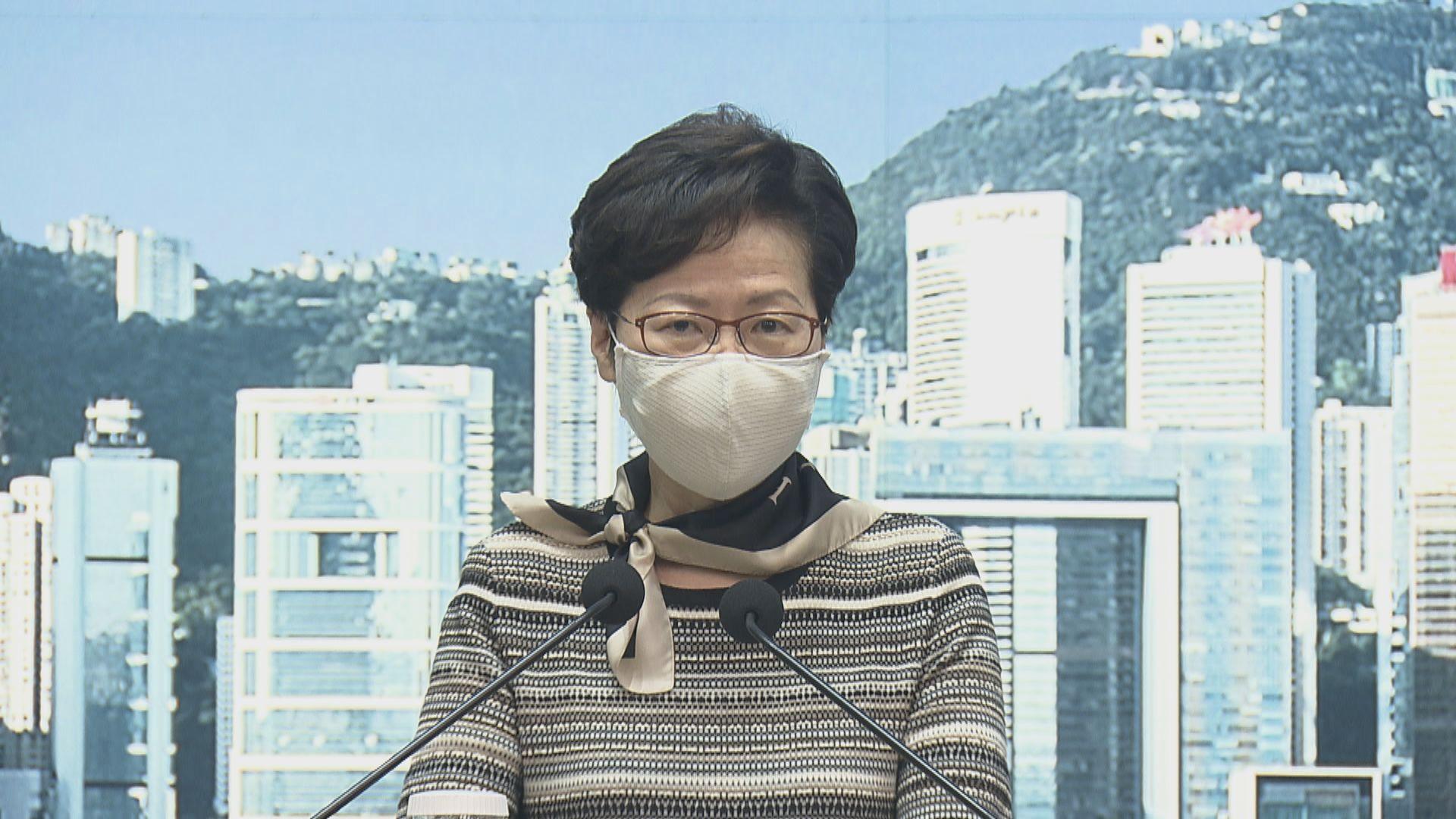 【最新】林鄭:暫無條件大幅放寬防疫措施