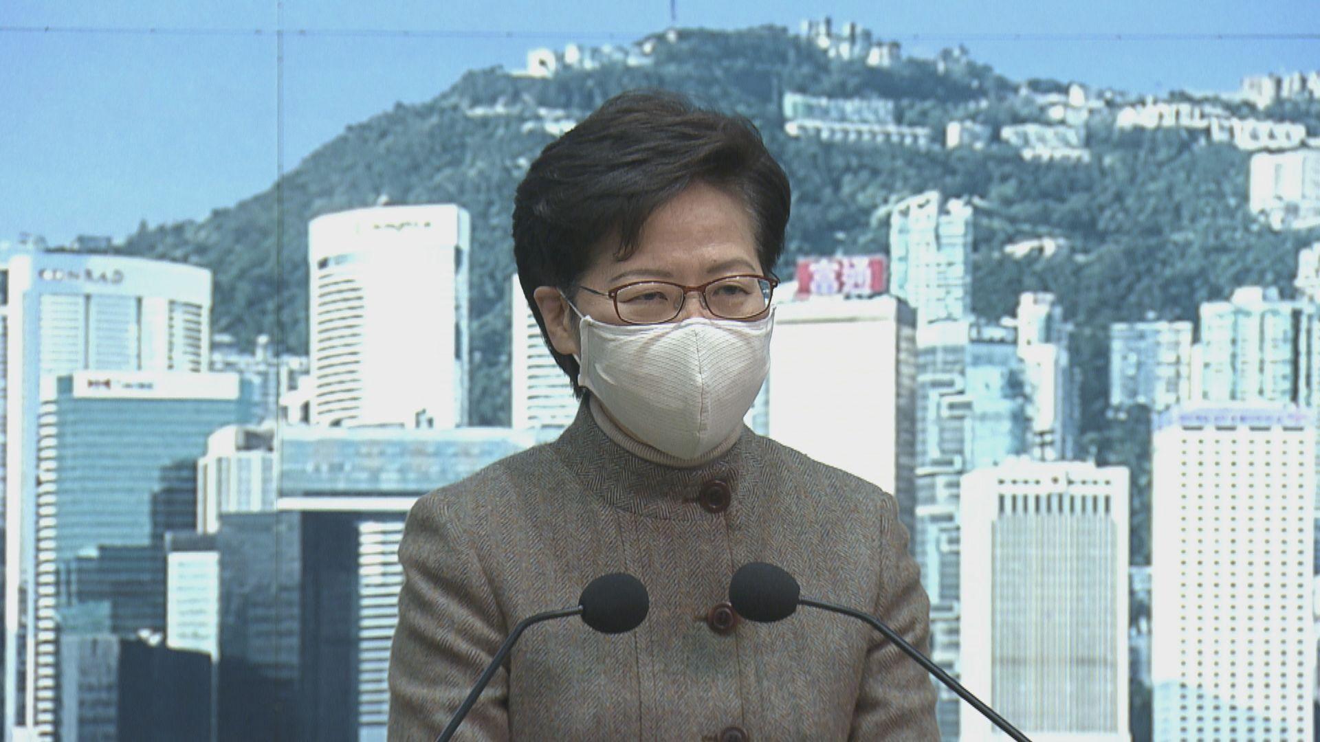 【最新】林鄭:行會未有討論處理有關BNO問題