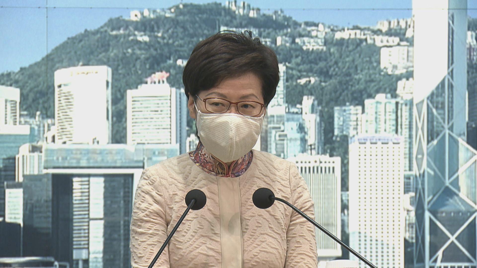 【最新】林鄭月娥:全球現主要靠接種疫苗抗疫 看不到為何香港可以是例外