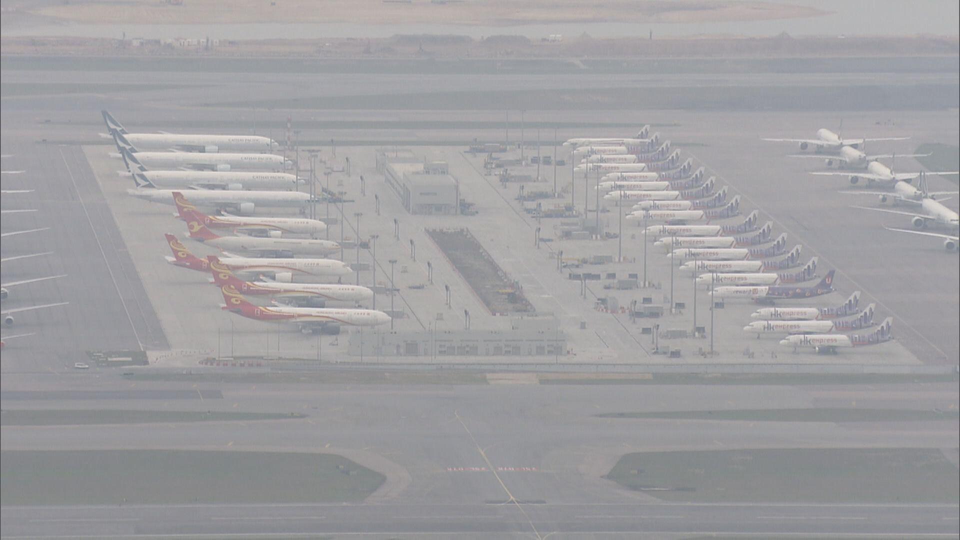 政府收緊民航客機抵港熔斷機制