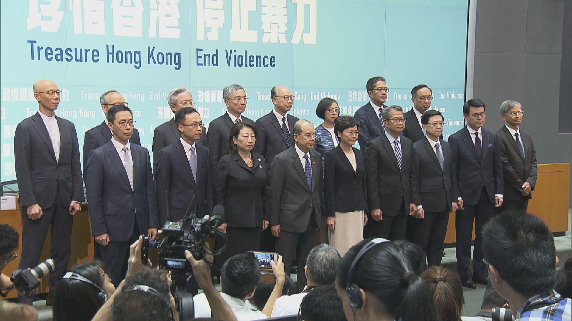 【即日焦點】林鄭:訂立禁蒙面法是必須 李家超:警可蒙面執法保安全;馬哈蒂爾指北京會嚴厲對付香港示威