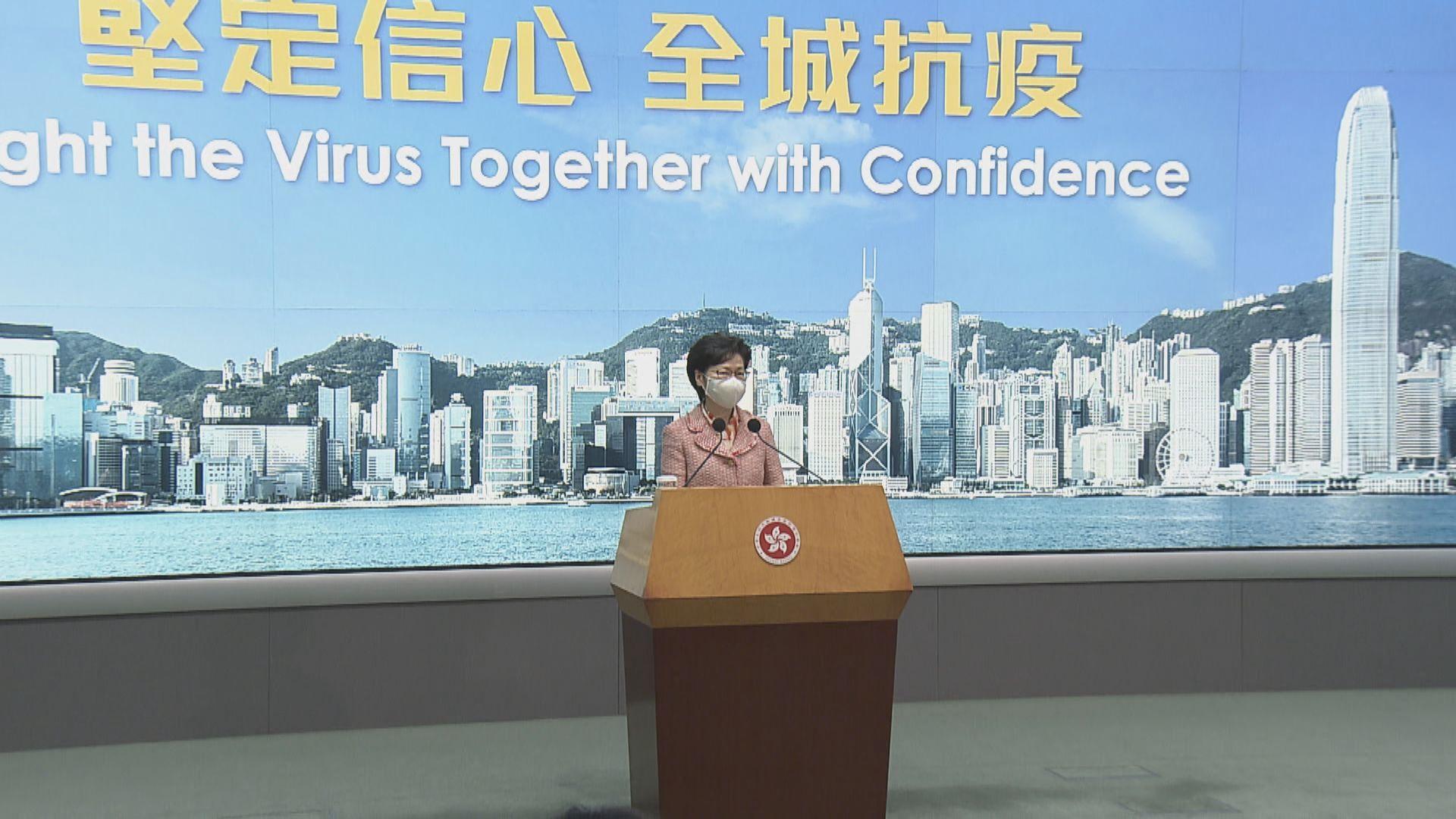 【最新】林鄭:管牧稱陳同佳因政情和疫情暫未赴台自首 如有需要港府願意提供協助