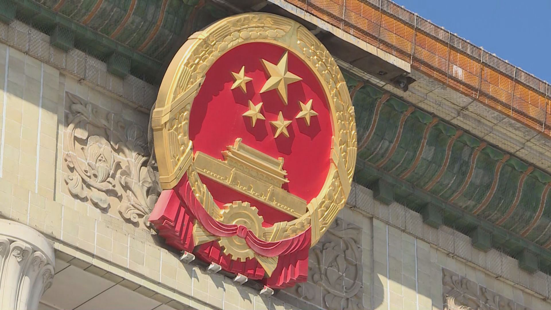 【最新】國務院任命李家超為政務司司長 鄧炳強任保安局局長