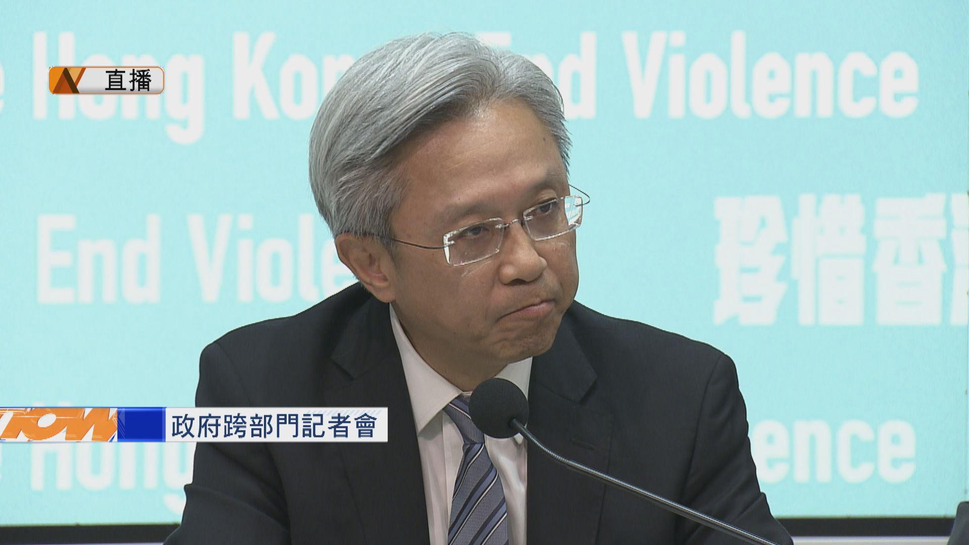 【最新】羅智光:公務員表達意見不應令人懷疑執行職務時有偏袒