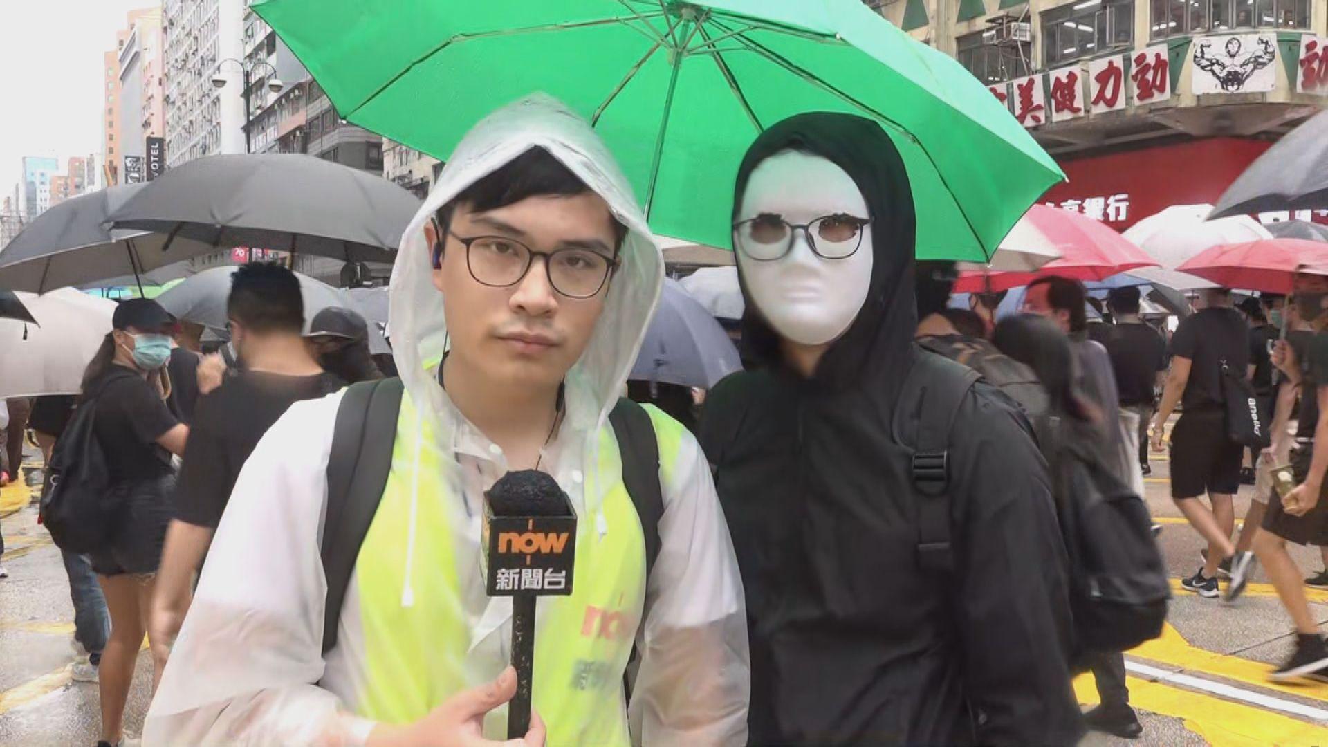 【現場報道】網民戴口罩面罩遊行反對禁蒙面法