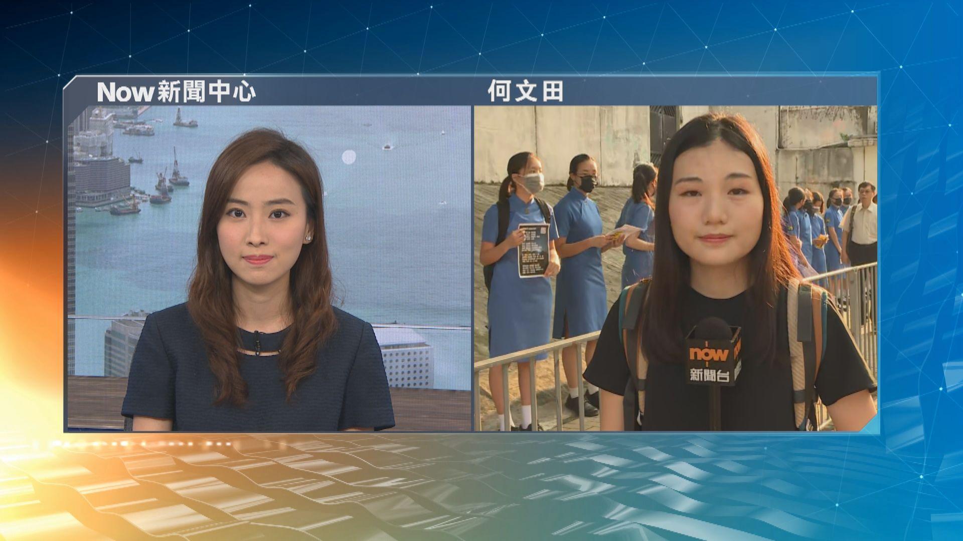 【現場報道】何文田學生組人鏈 企滿天光道