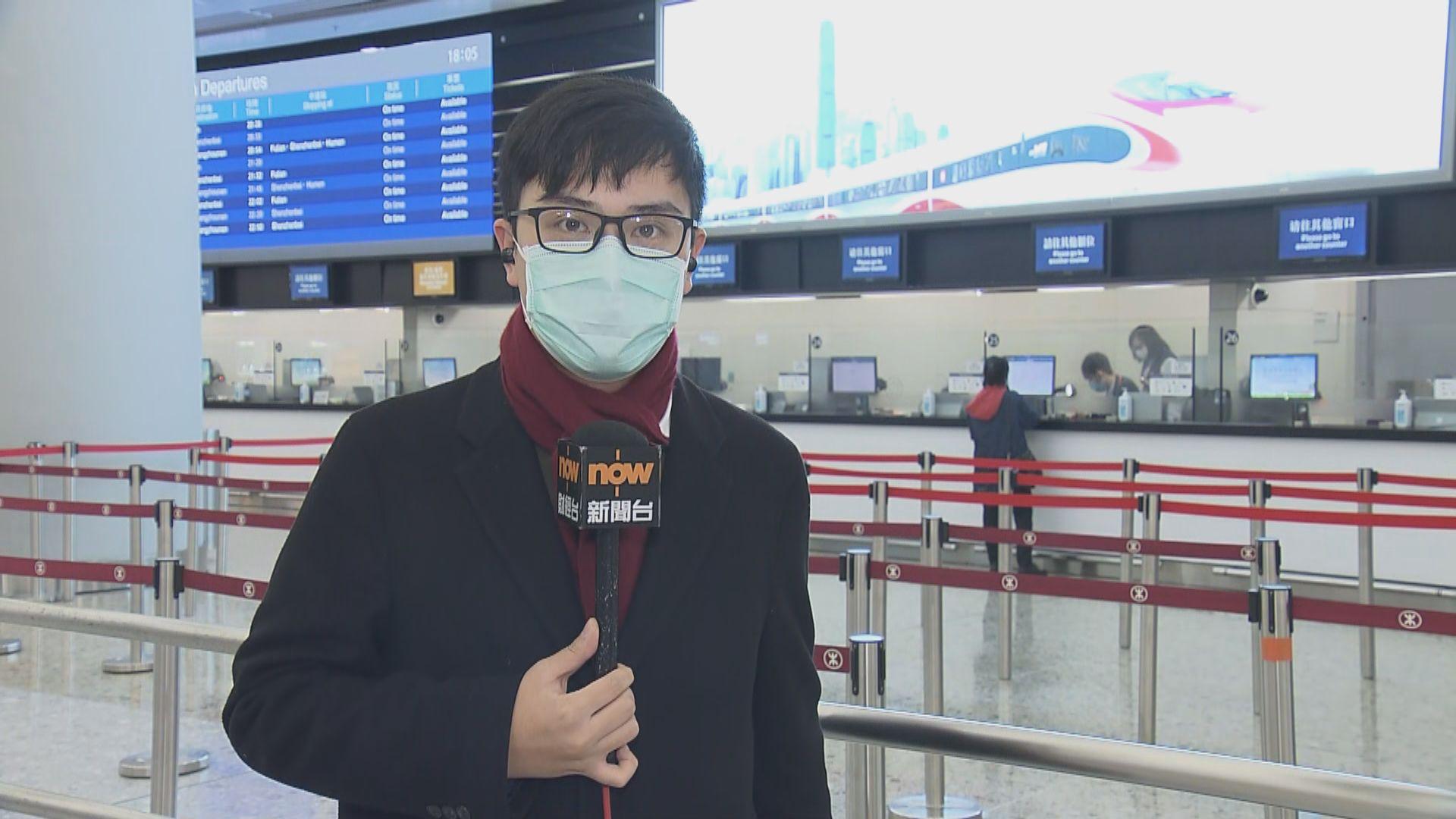 【現場報道】西九站周四凌晨關閉 辦理退票人數不多