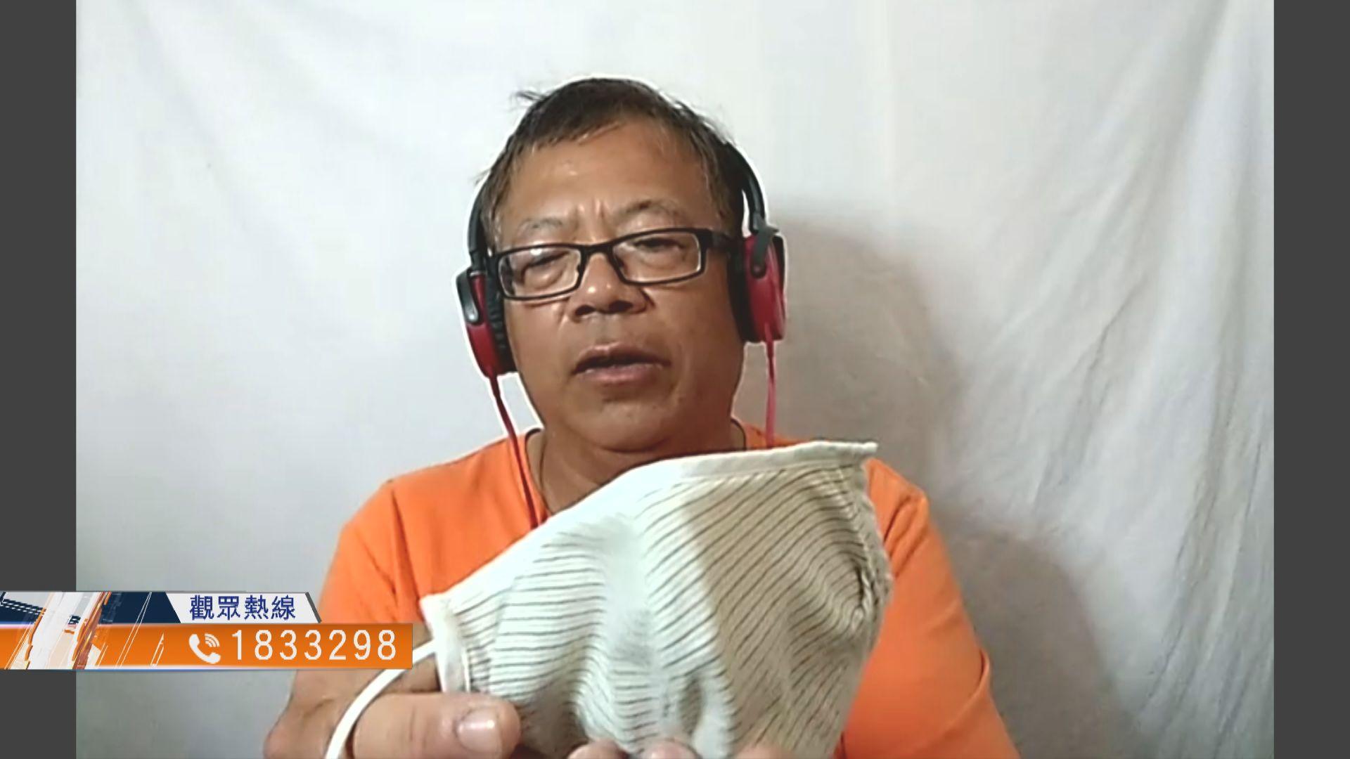 【和你驗】K Kwong評銅芯口罩︰用心良好 惟暫不宜使用......