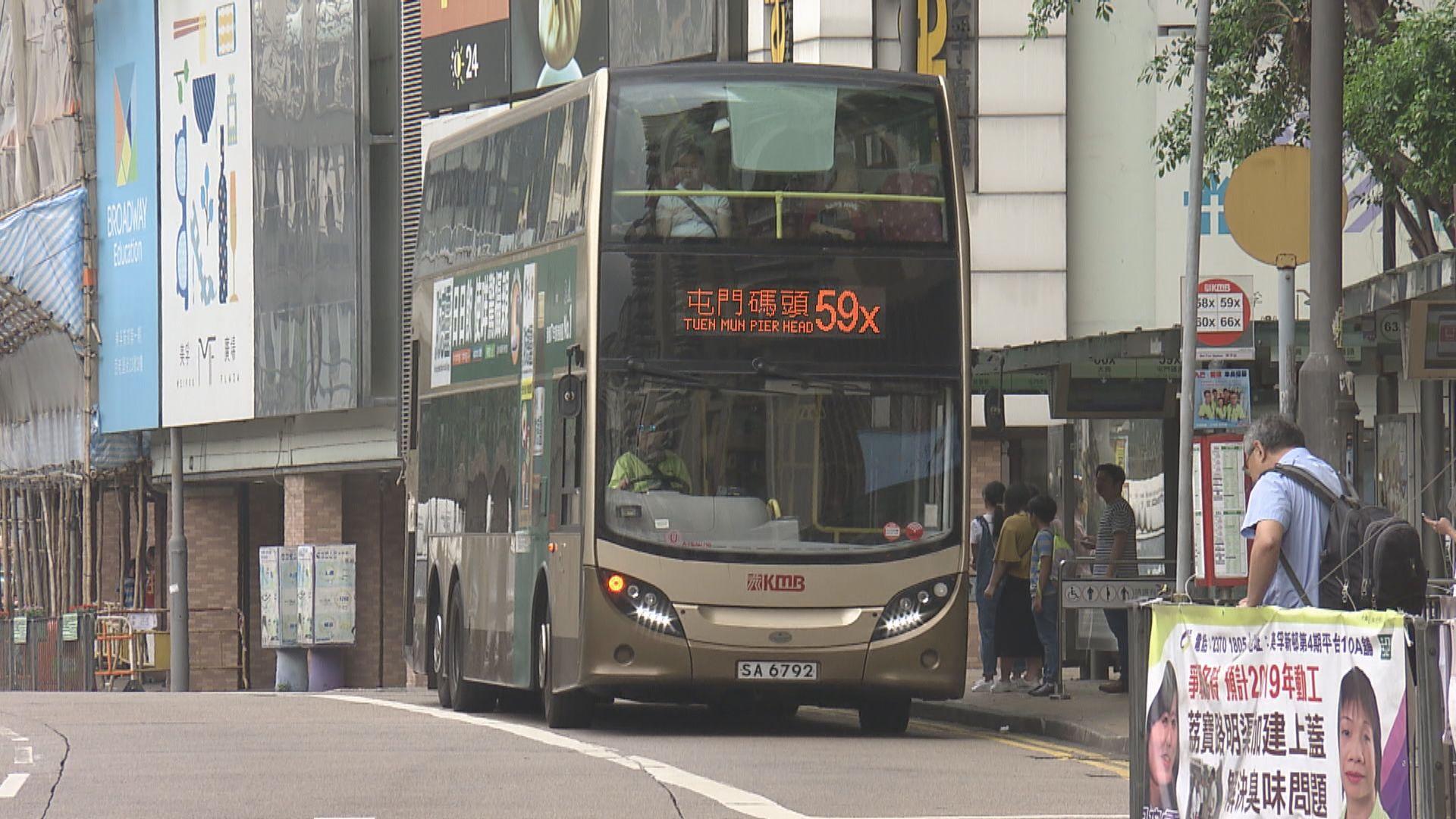 【最新】九巴公布最新巴士路線安排(13:54更新)