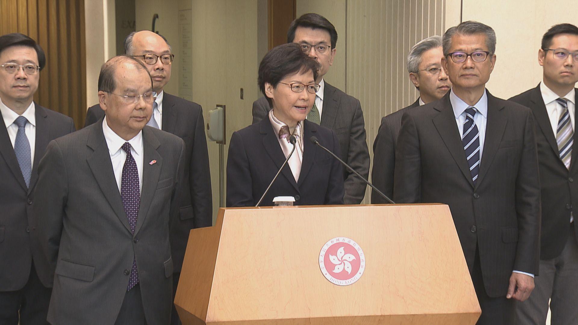 【最新】林鄭月娥:因應香港狀況警方將每日會舉行記者會