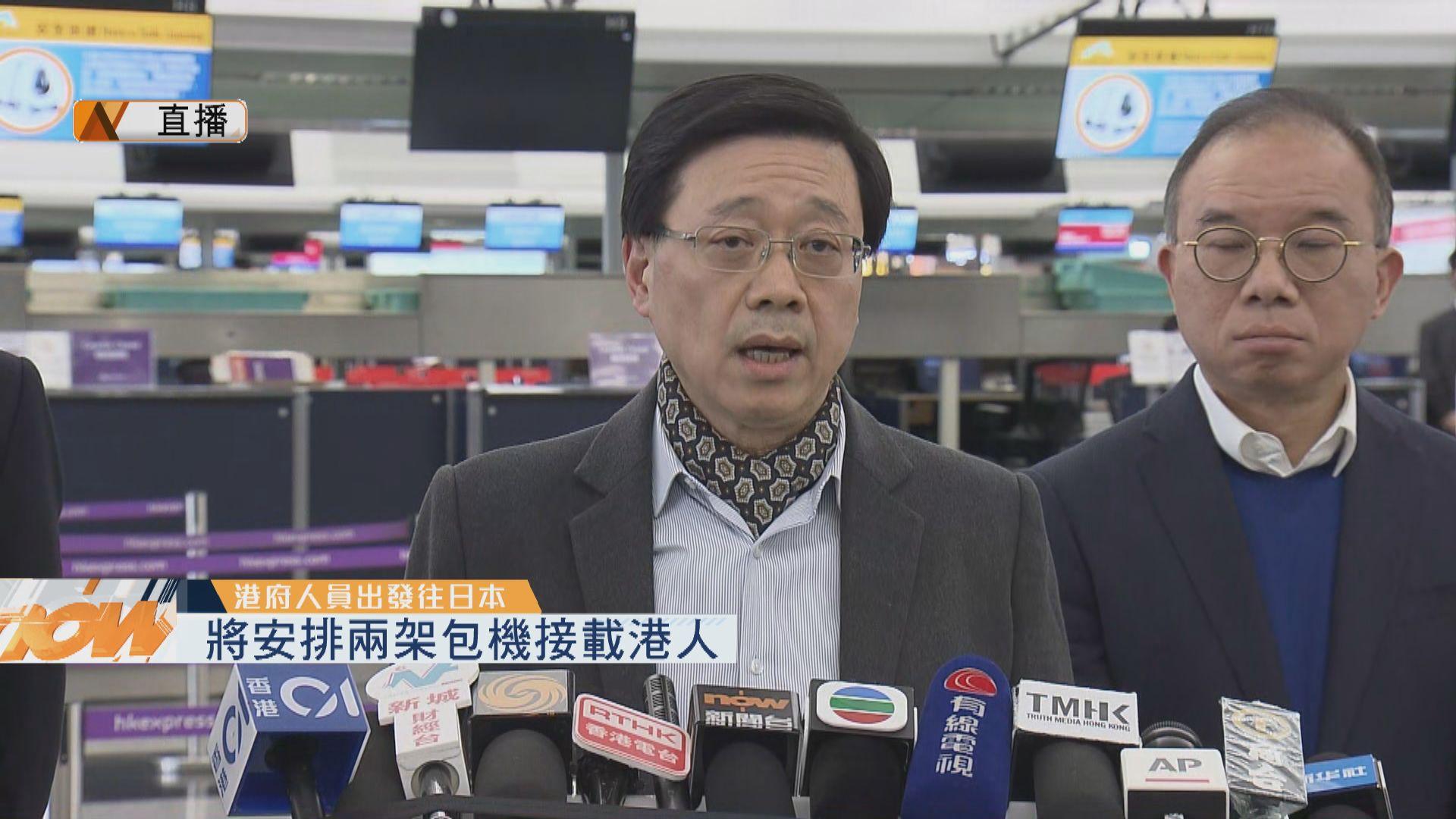 【最新】李家超:港府安排兩架包機接載鑽石公主號350名港人回港