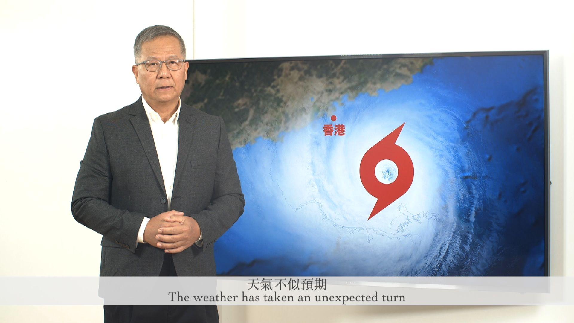 【力場啟動】李嘉誠基金會「應急錢」懶人包 上網八步完成申請