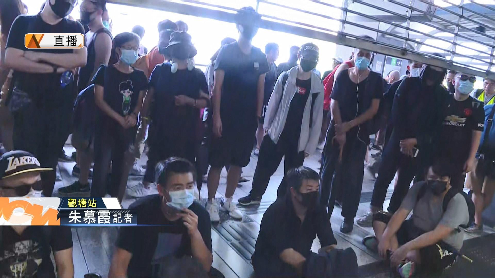 【現場報道】有市民阻觀塘港鐵站關閘
