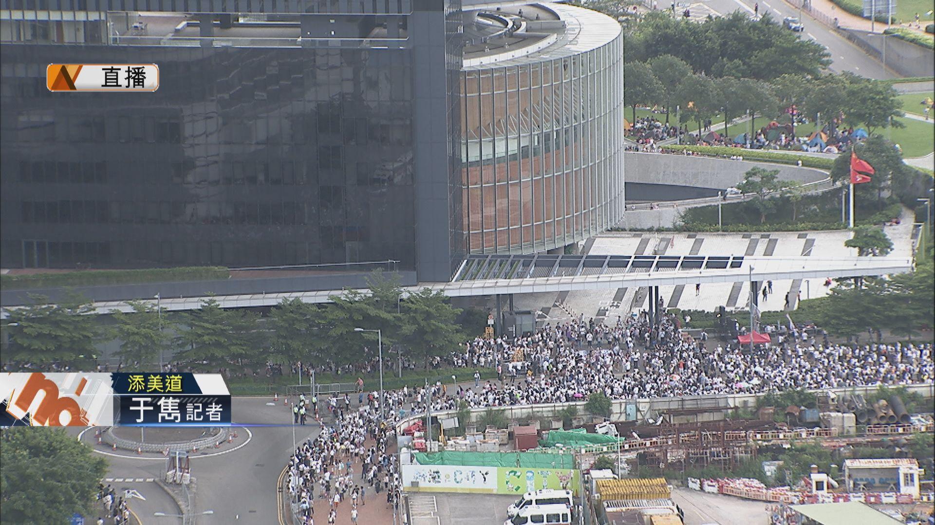 【最新】遊行隊頭抵達金鐘政府總部