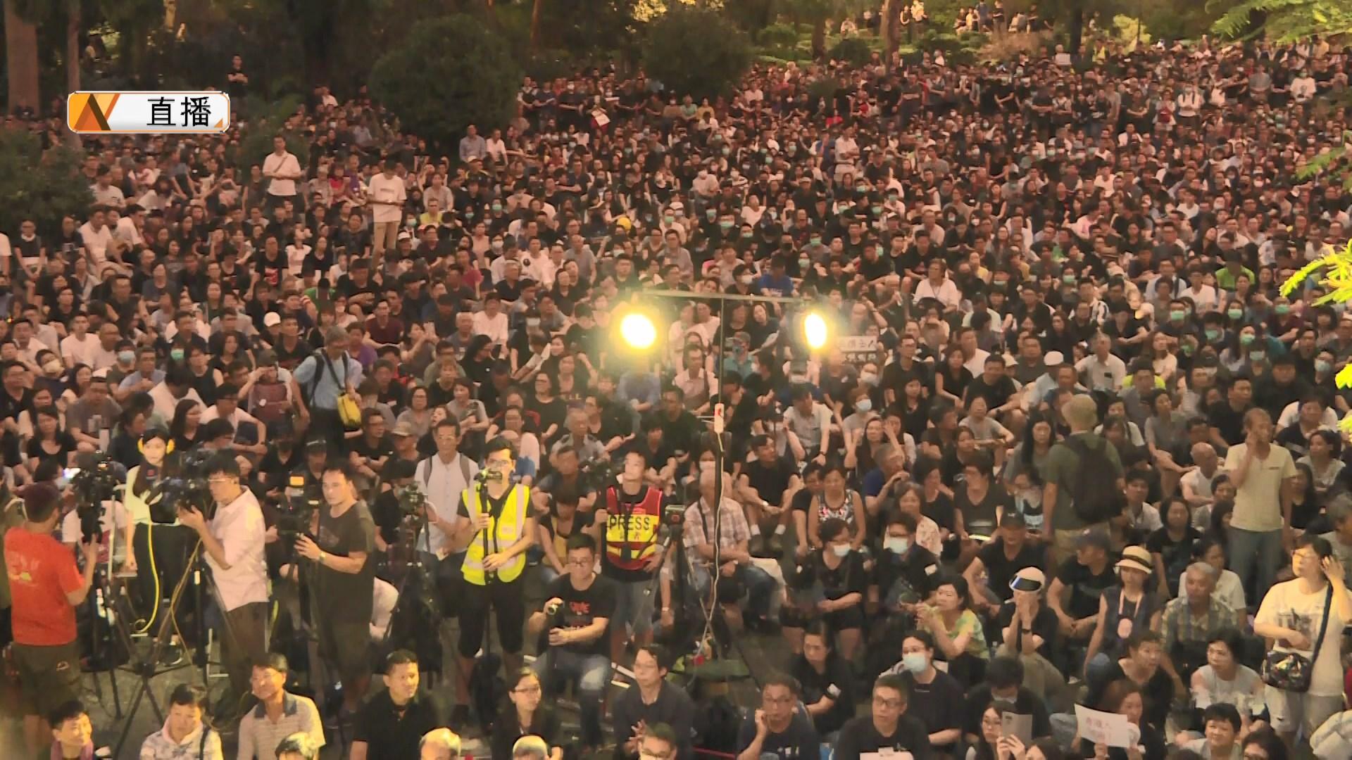 【現場報道‧公務員集會】集會人士眾多 部分人要站出遮打道