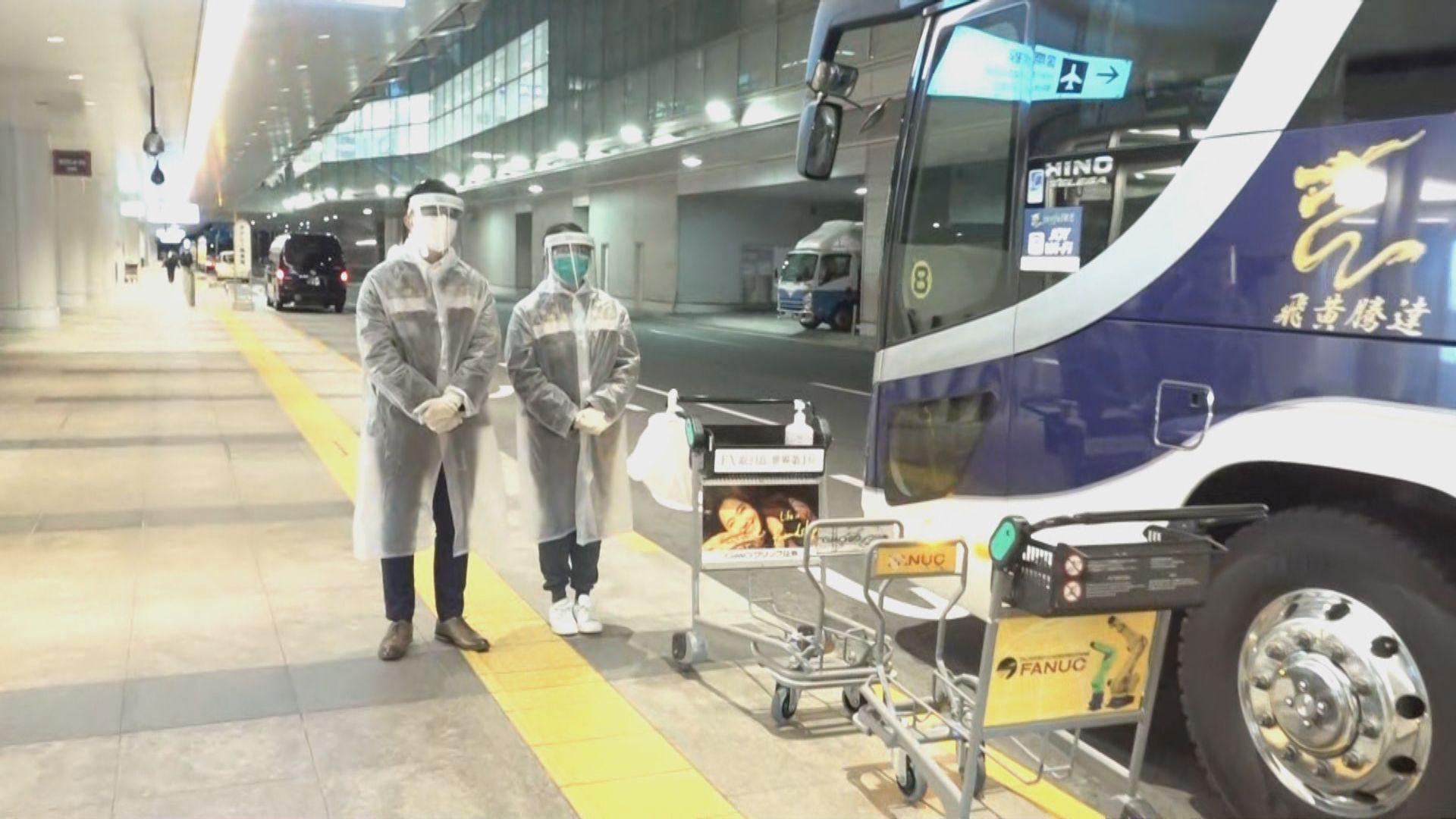 【現場報道】接載鑽石公主號港人旅遊巴凌晨十二時許在橫濱港開出