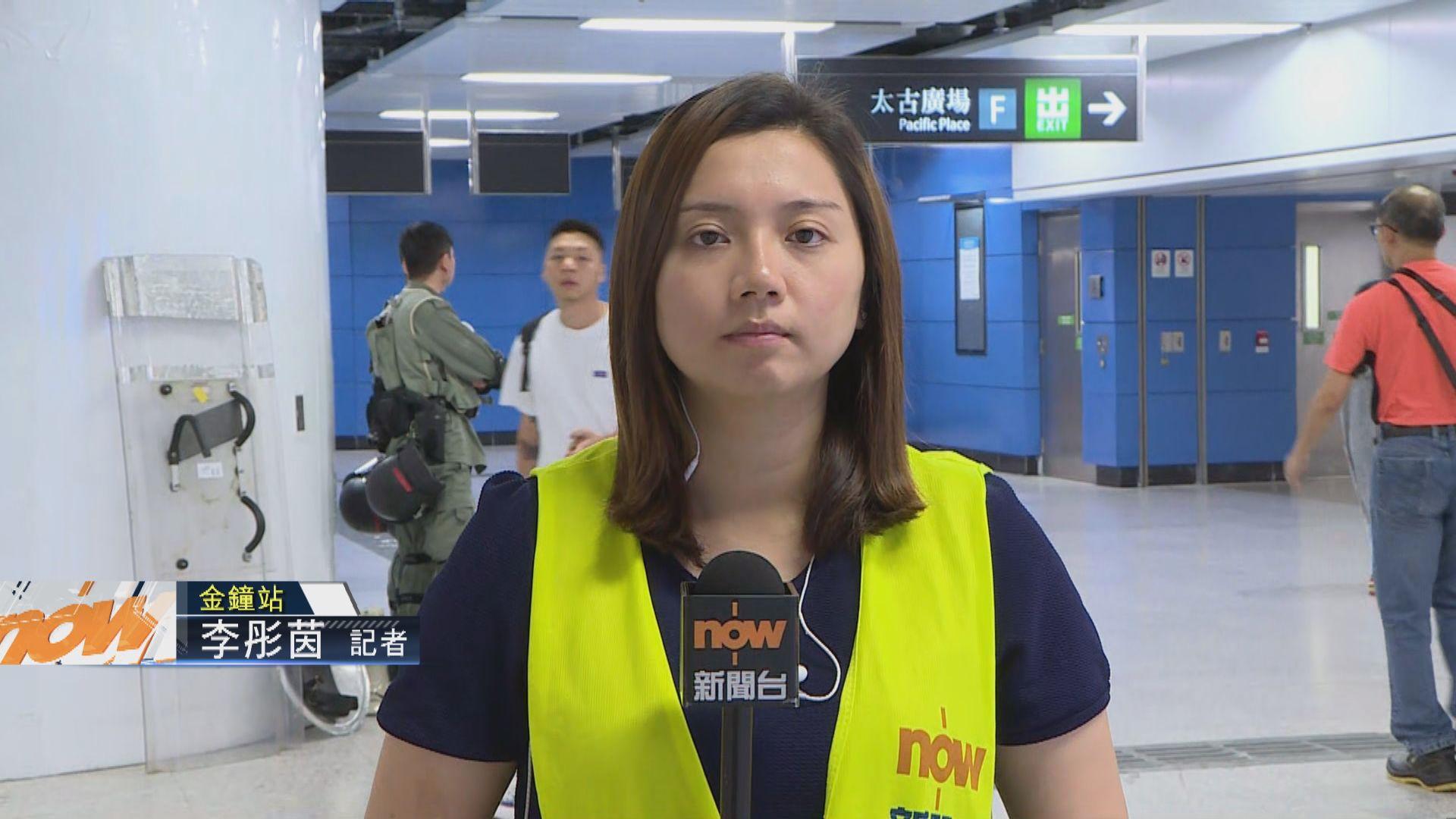 【現場報道】金鐘站內有防暴警員戒備