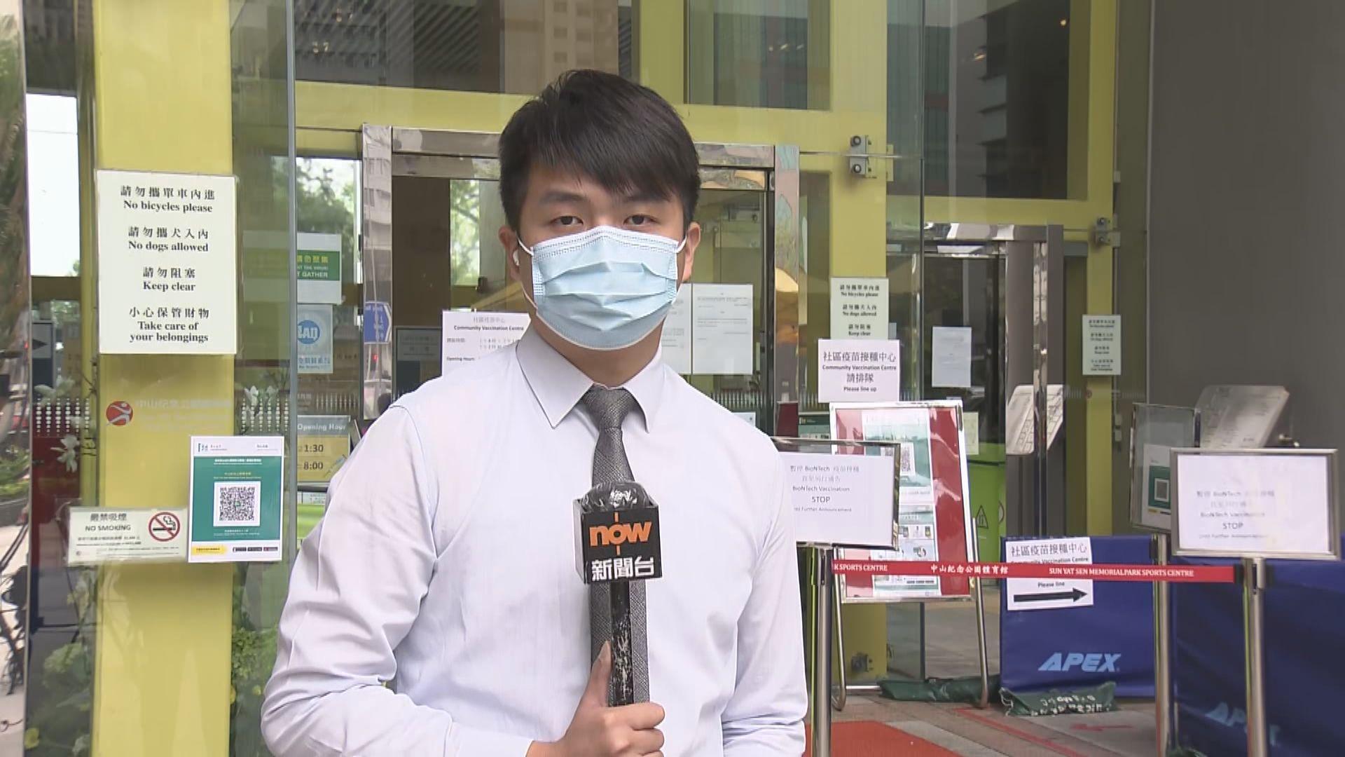 【現場報道】有接種中心早上曾為市民注射復必泰疫苗