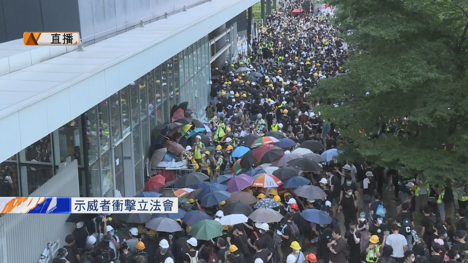 【現場報道】有示威者撬開立法會外3米高鐵枝