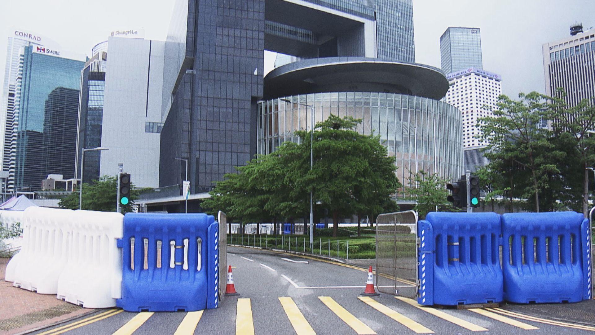 【2020香港大事回顧】(三)