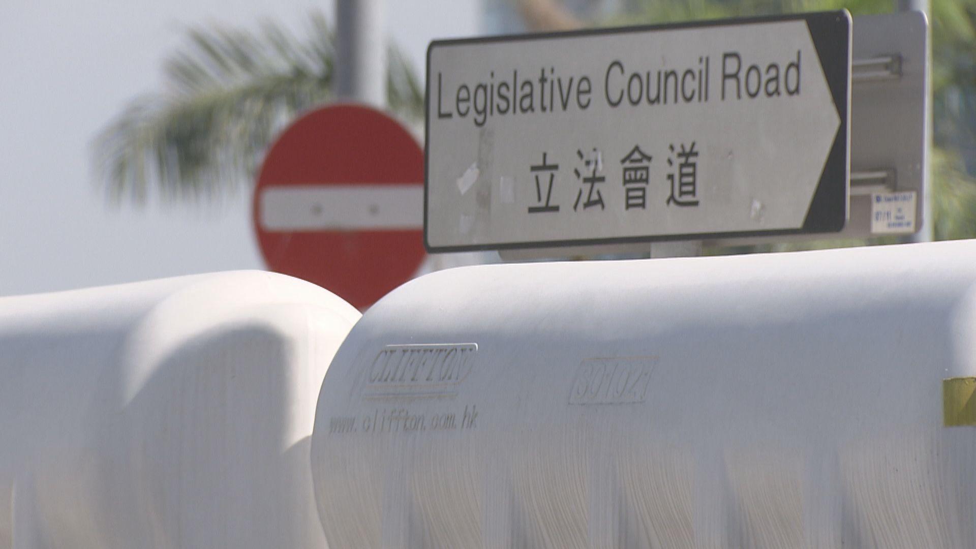 【2020香港大事回顧】(四)