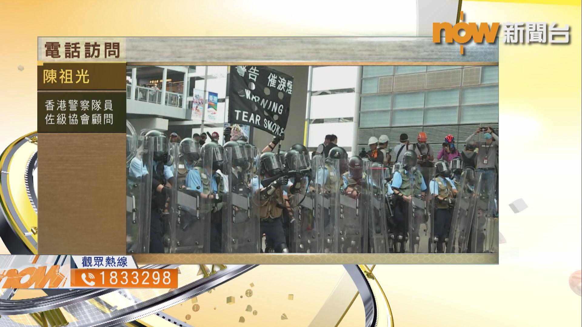 【時事我咁講】陳祖光:警察因履行職責執法而被調查是不公平