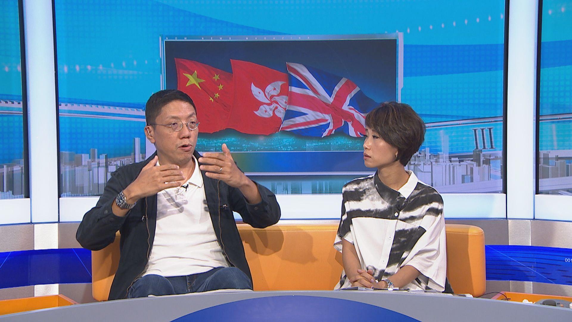 【MAX觀點】文翠珊侯俊偉罕有為香港發聲只因......