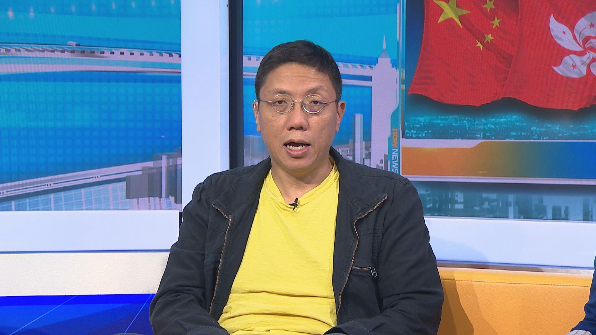 【MAX觀點】特朗普對香港問題改變態度是因為......