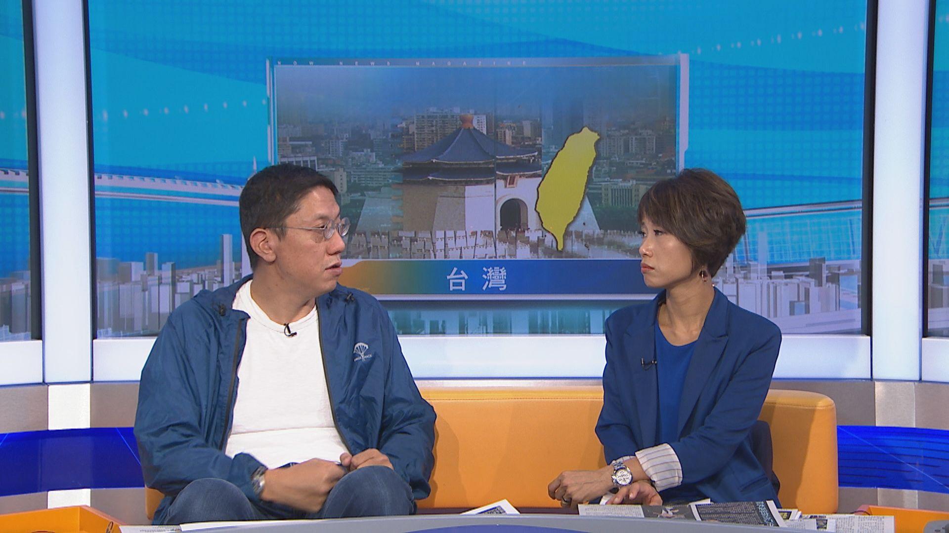 【MAX觀點】本港反修例成台灣選舉關鍵?