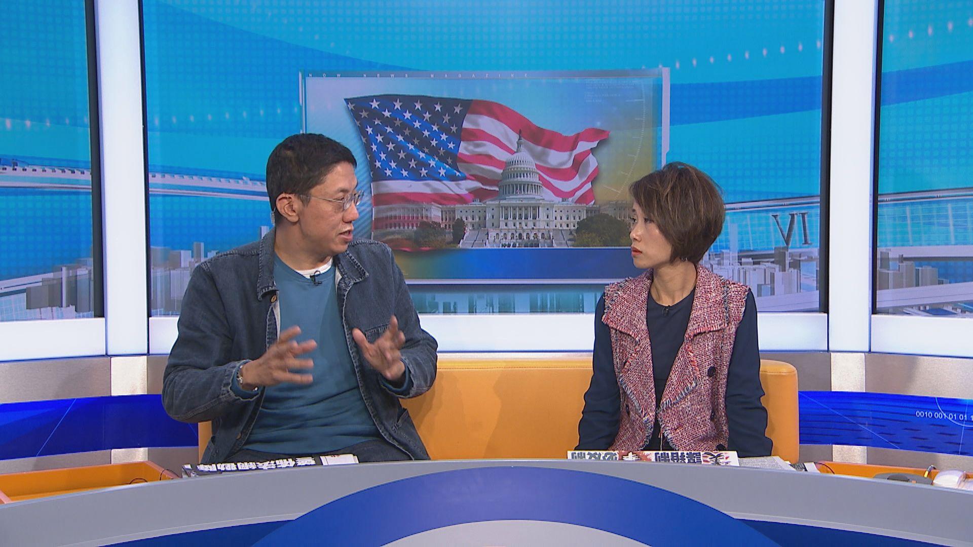【MAX觀點】《香港人權與民主法案》極速過關 全靠佩洛西「奇招」......