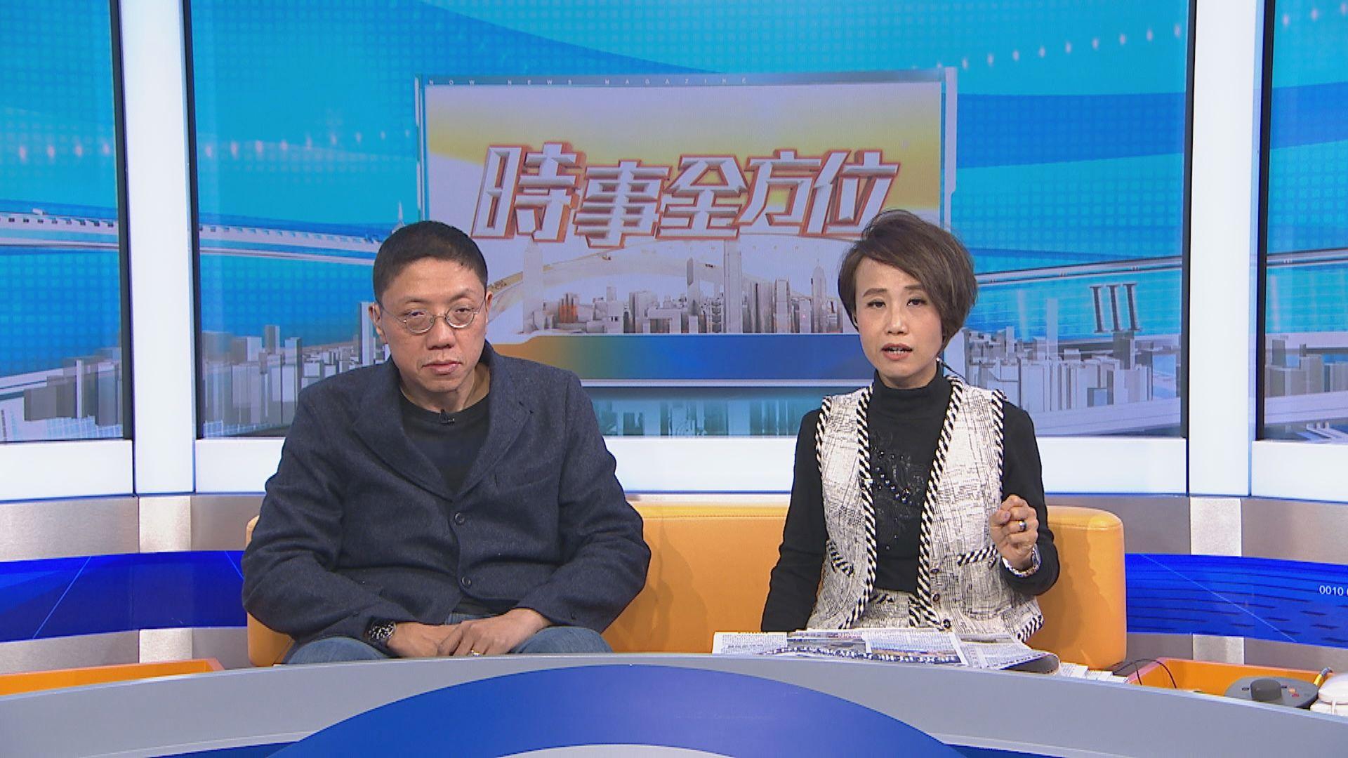 【MAX觀點】香港經濟能否好轉還看......