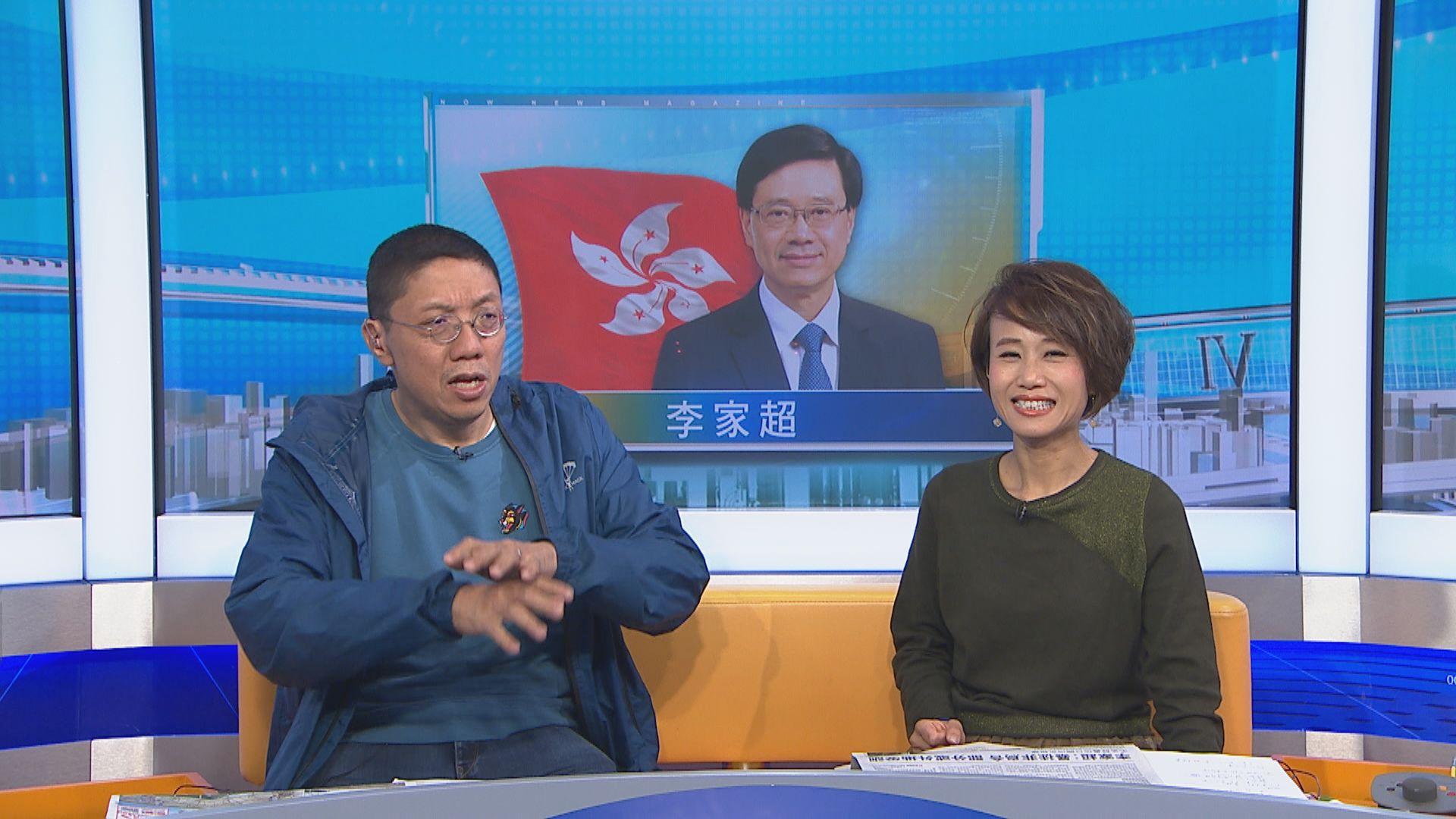 【MAX觀點】稱示威者曾接受外國訓練 李家超借題發揮為迎合北京?