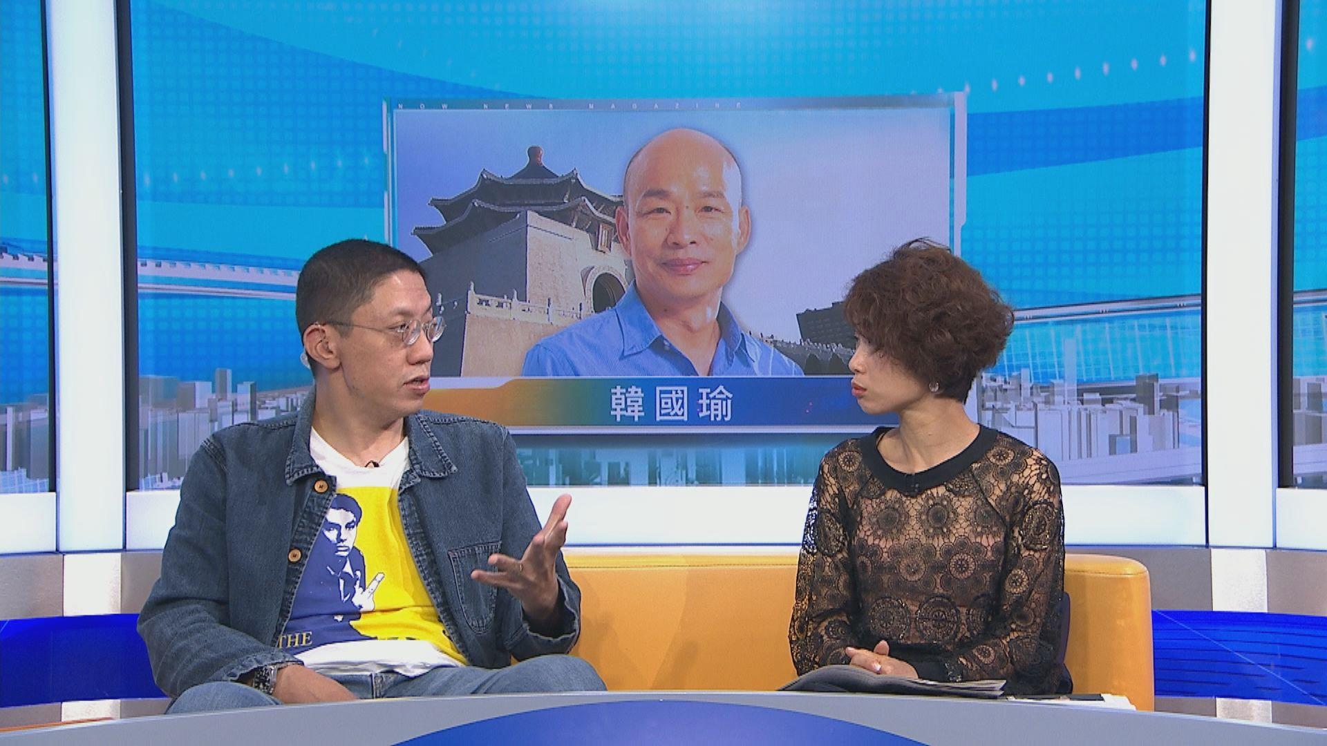 【MAX觀點】韓國瑜高票落選警惕有「野心」區議員?