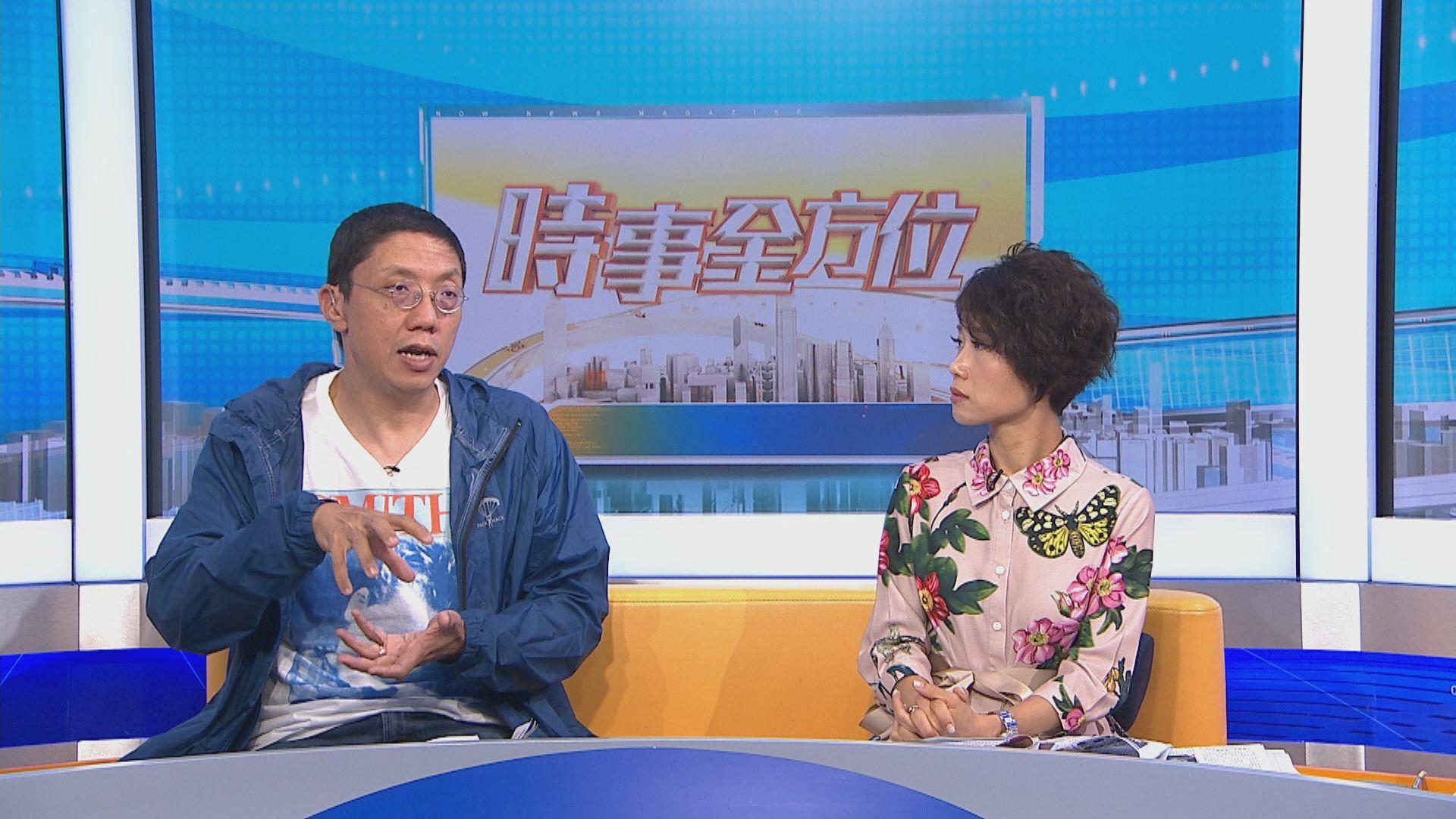 【MAX觀點】《香港自治法》為美中角力添籌碼 制裁影響不算小......