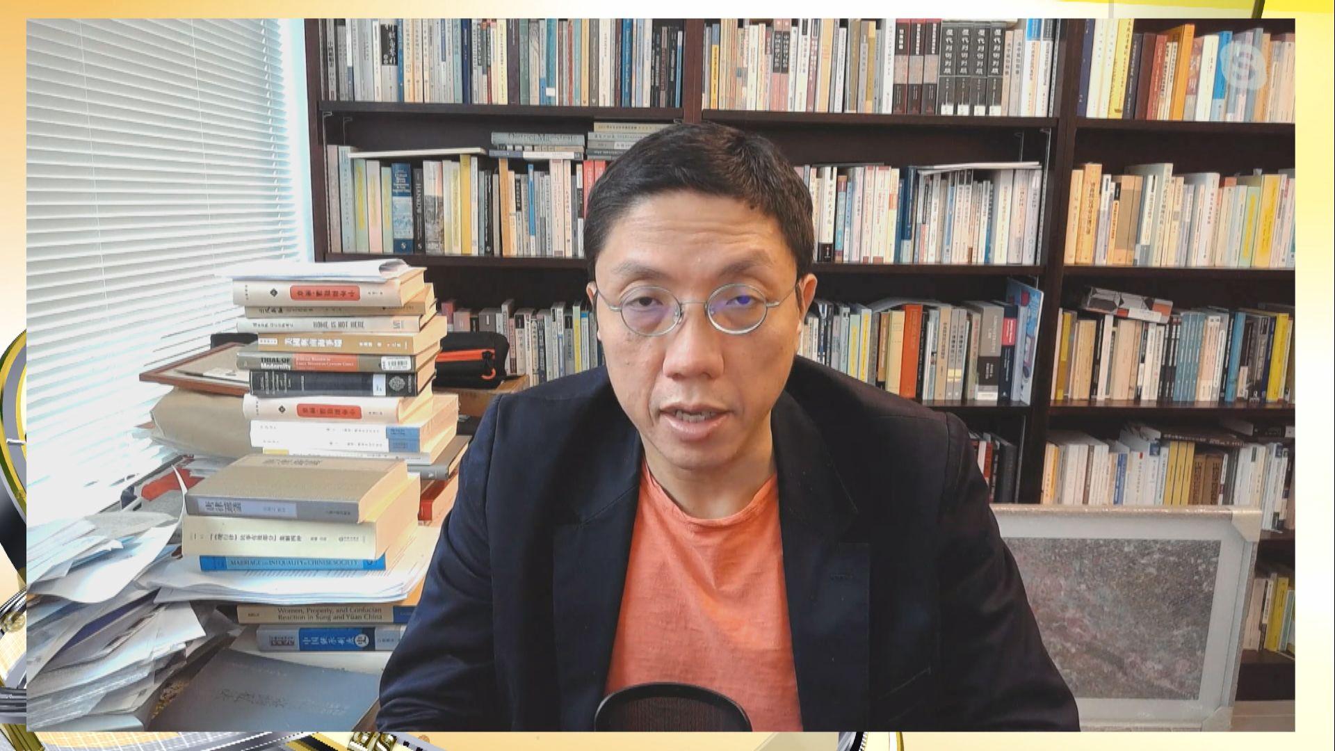 【MAX觀點】國安法北京立案準則模糊 政府應交代免因揣測誤墮法網