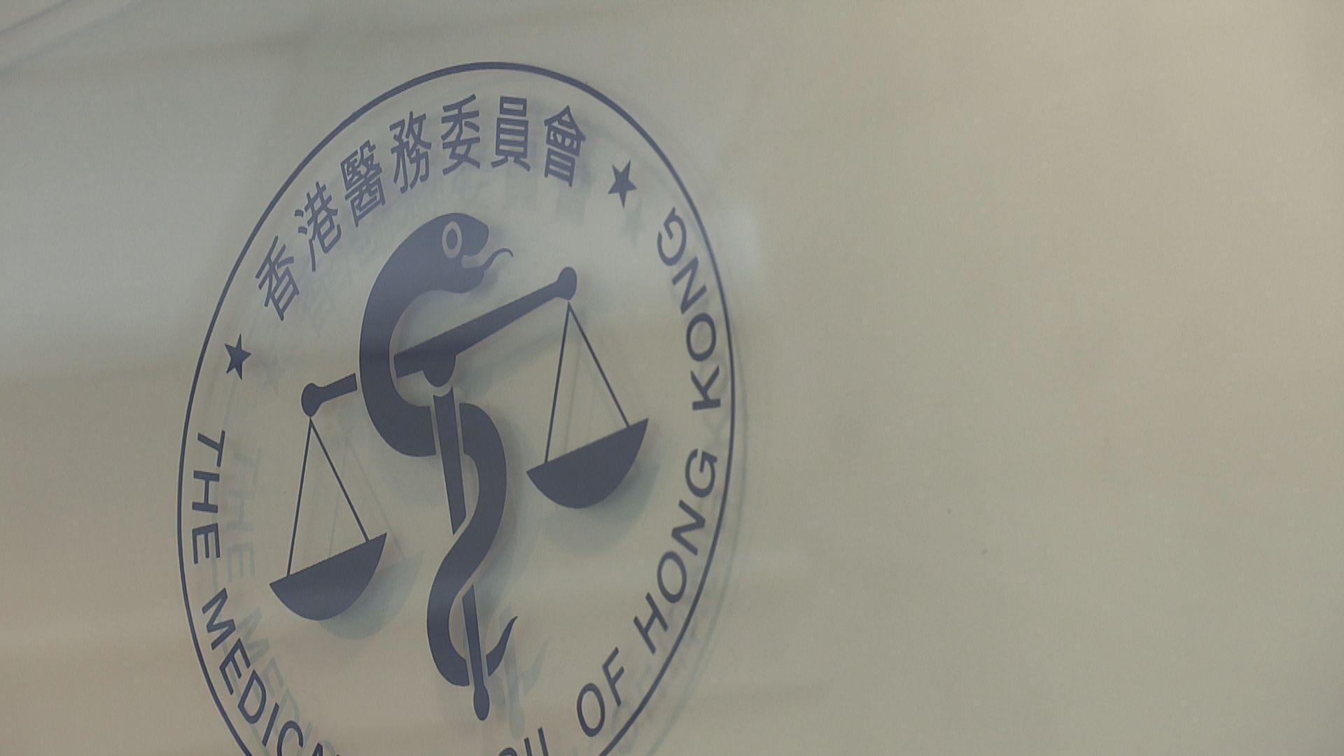 【最新】醫委會通過海外醫生豁免實習方案