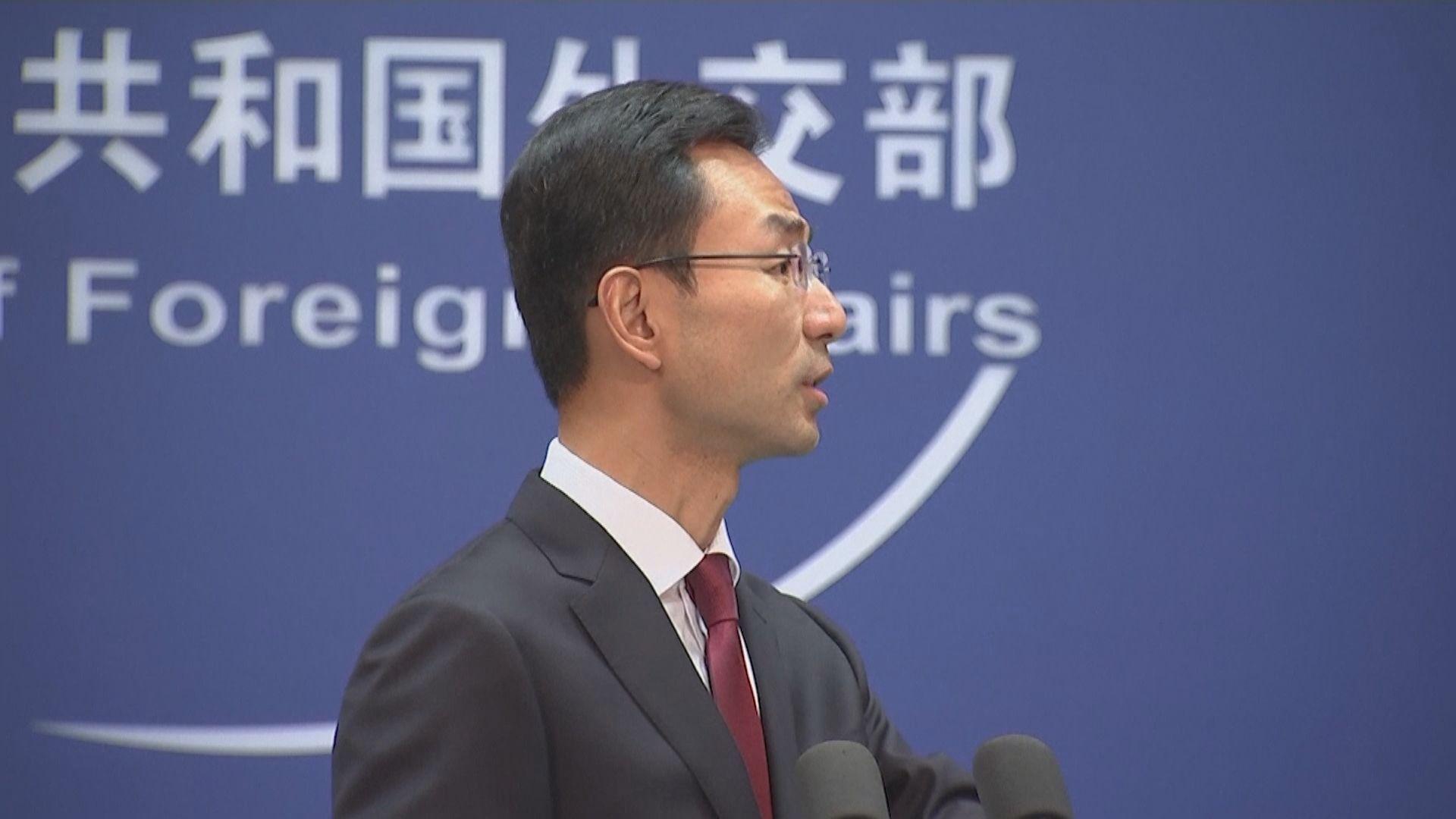 外交部促美勿干涉港事務 批挾洋自重者注定失敗