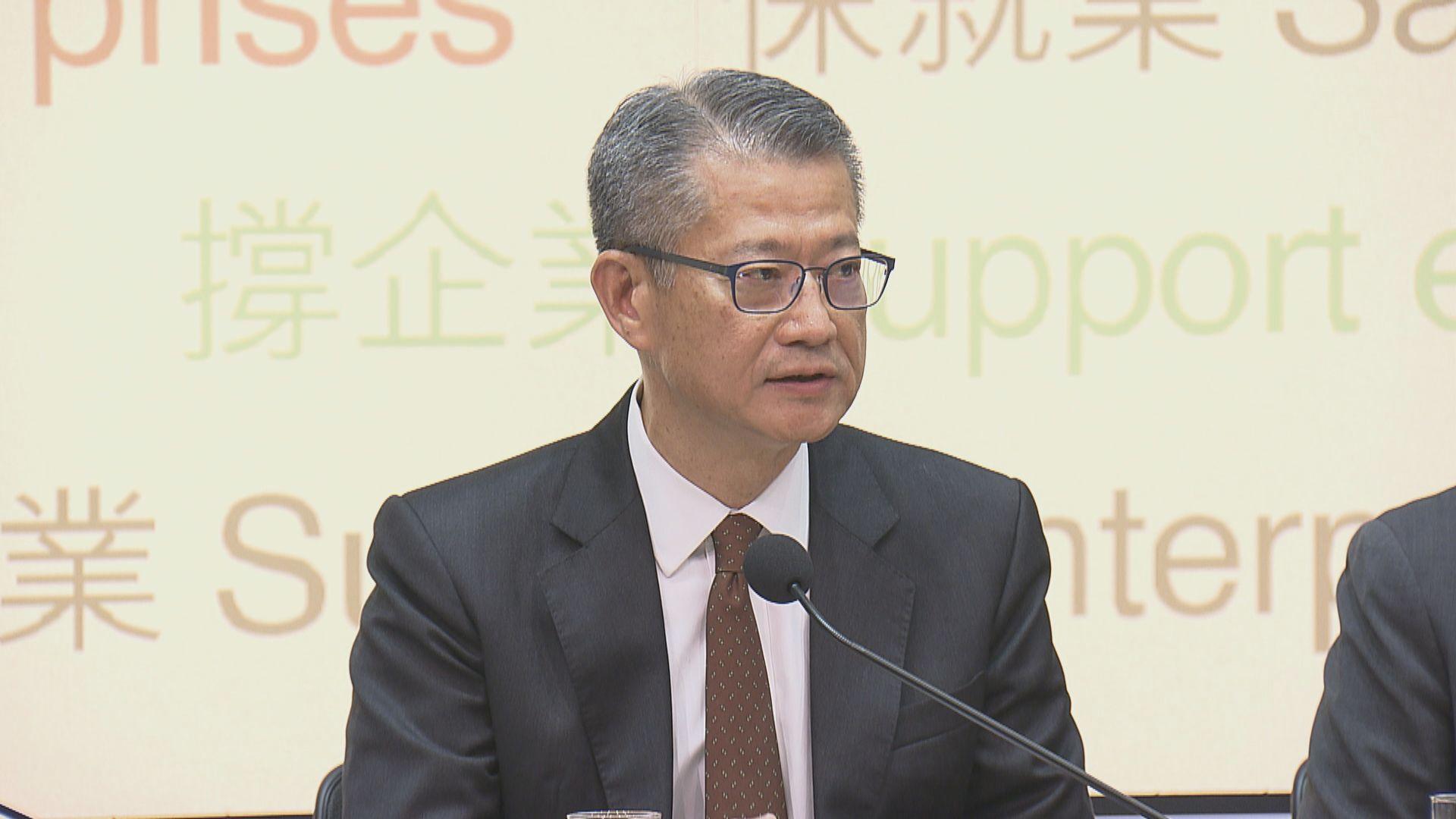 【最新】陳茂波:一萬元最快暑假陸續發放