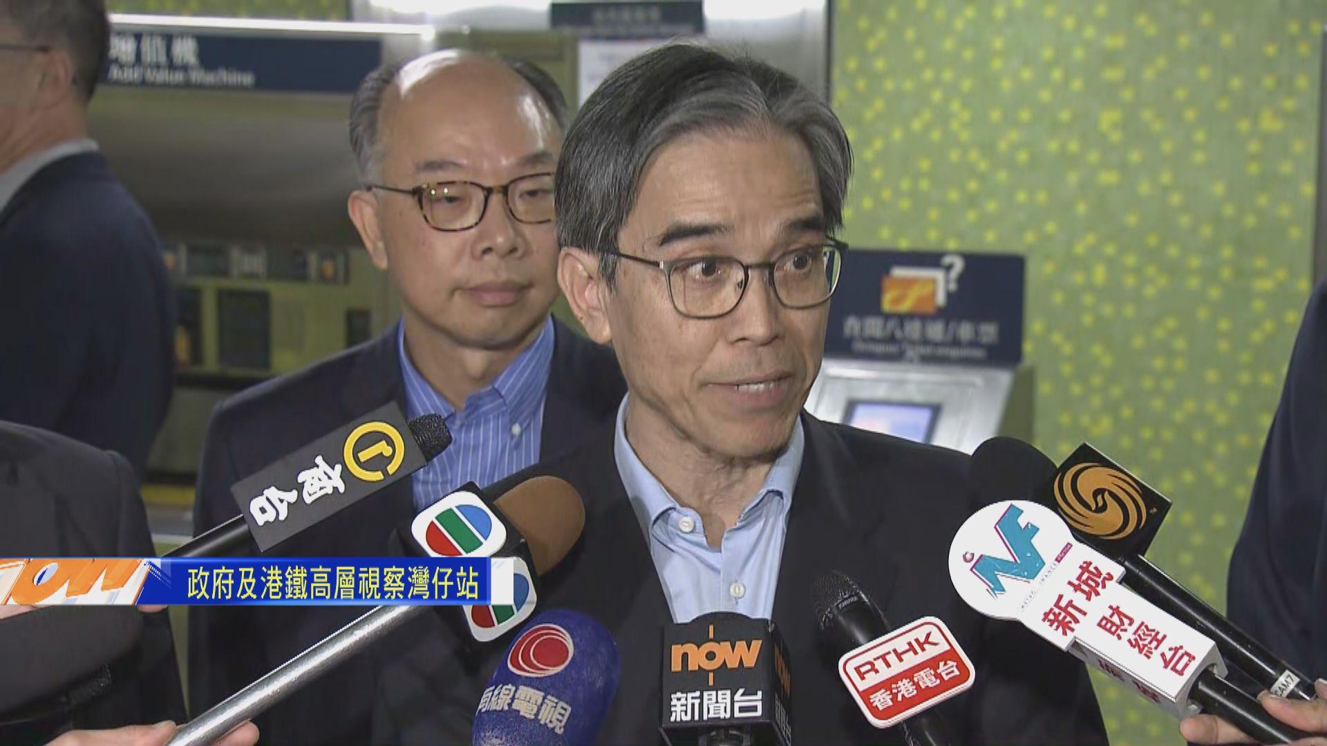 【最新】港鐵:831太子站閉路電視涉乘客私隱暫不宜公開