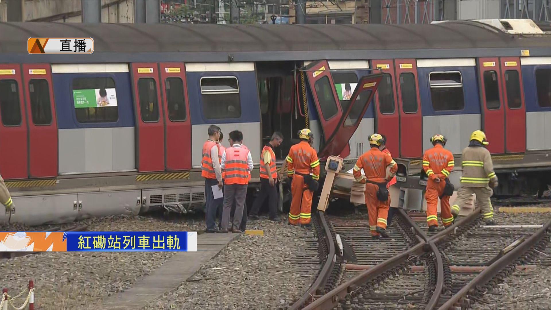 【紅磡出軌‧現場報道】列車車門損毀 消防在場檢查