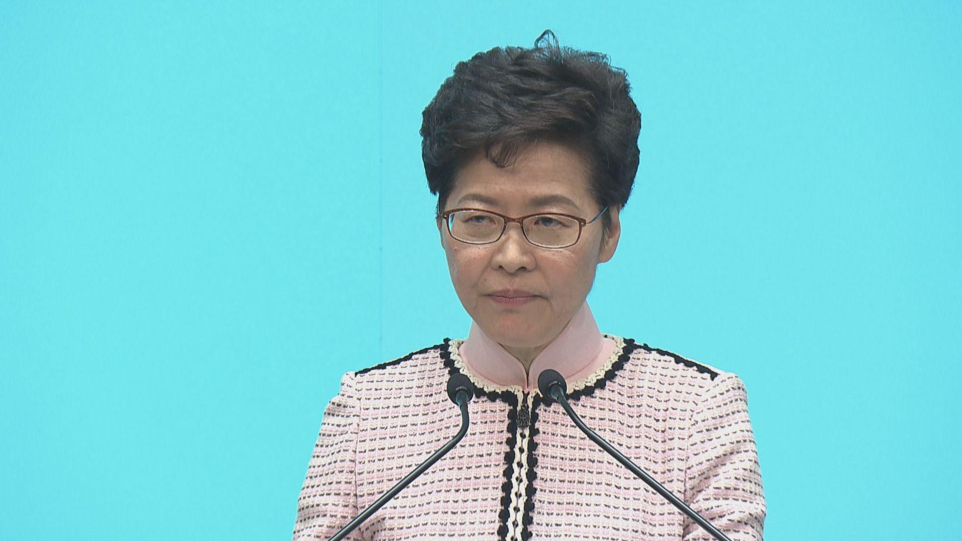 【最新】林鄭月娥:外國政府制裁香港官員是毫無理據