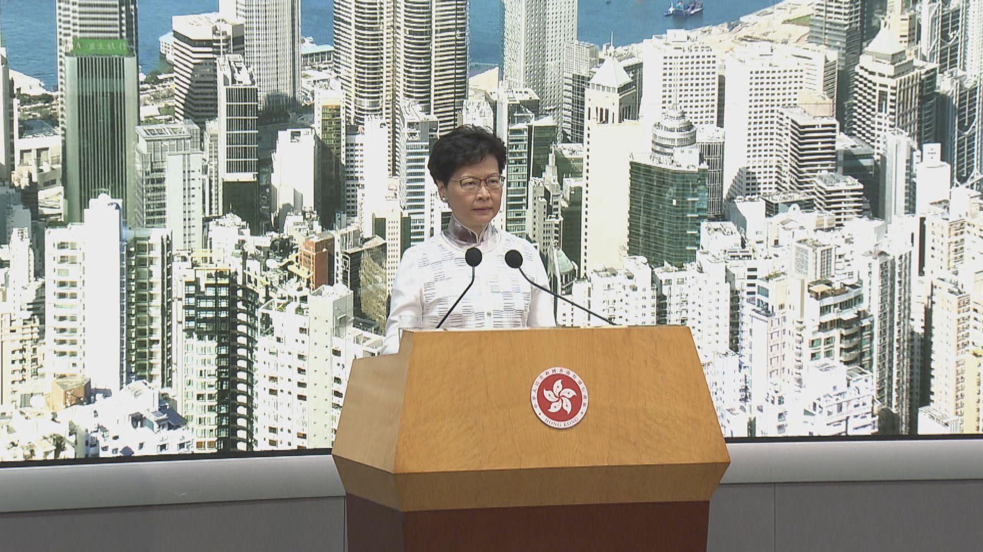 【足本】林鄭月娥宣布暫緩修訂逃犯條例記者會(上)