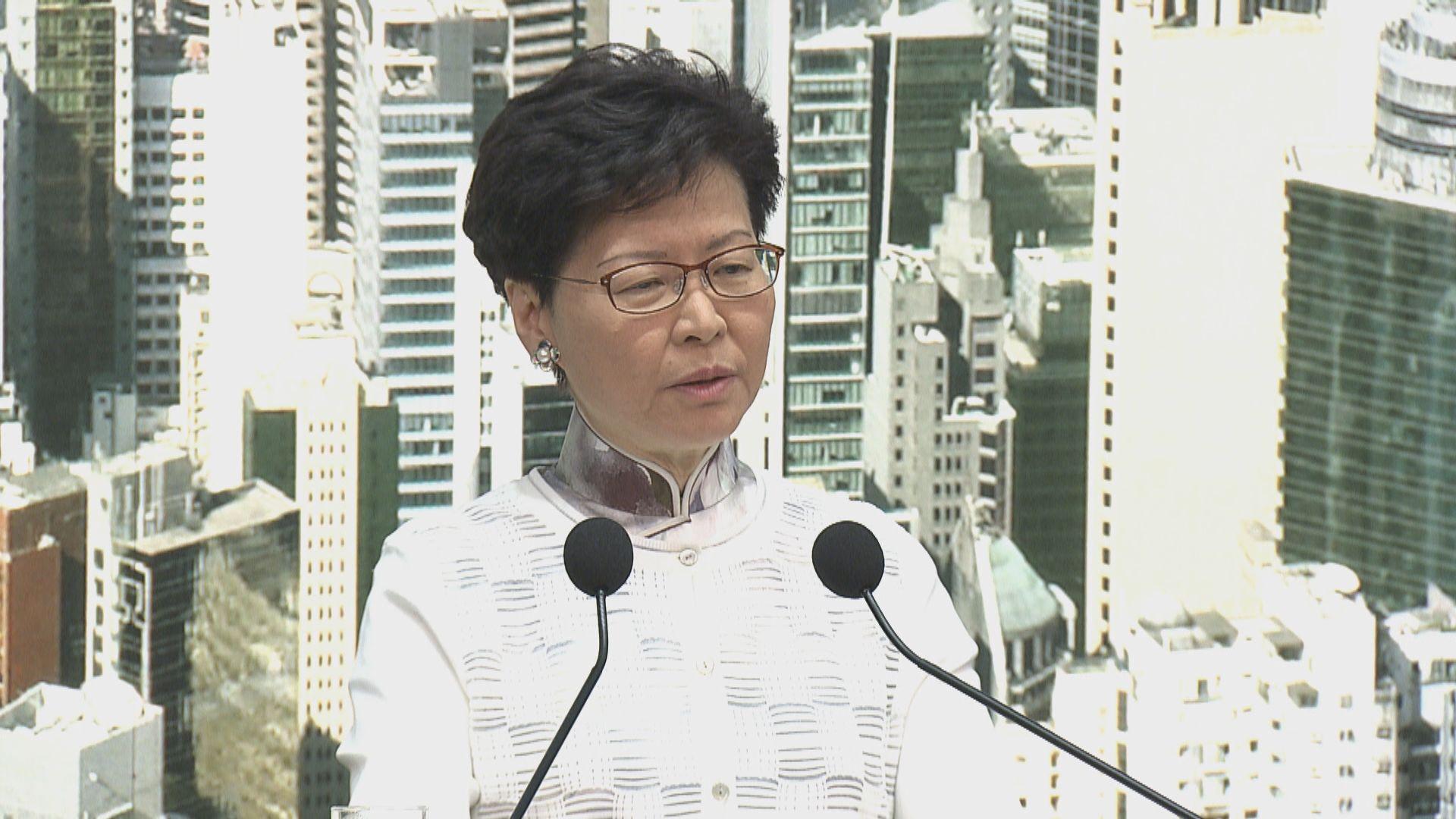 【足本】林鄭月娥宣布暫緩修訂逃犯條例記者會(下)