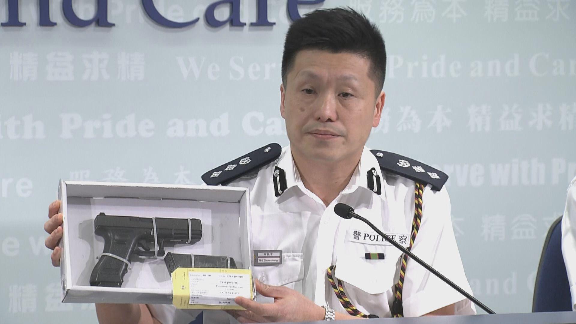 【休會】警方取消下午例行記者會 無解釋原因
