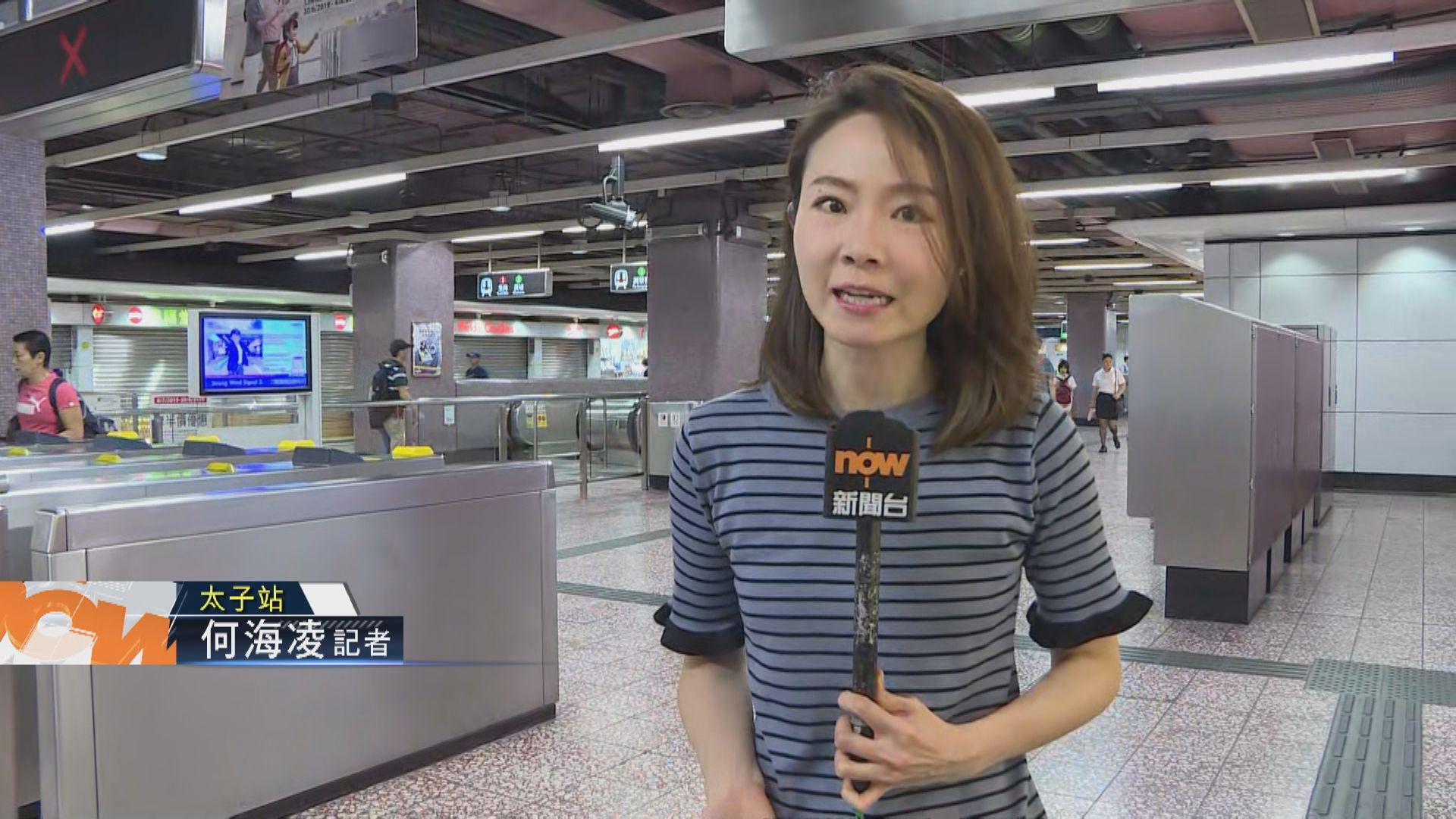 【現場報道】港鐵太子站服務回復正常