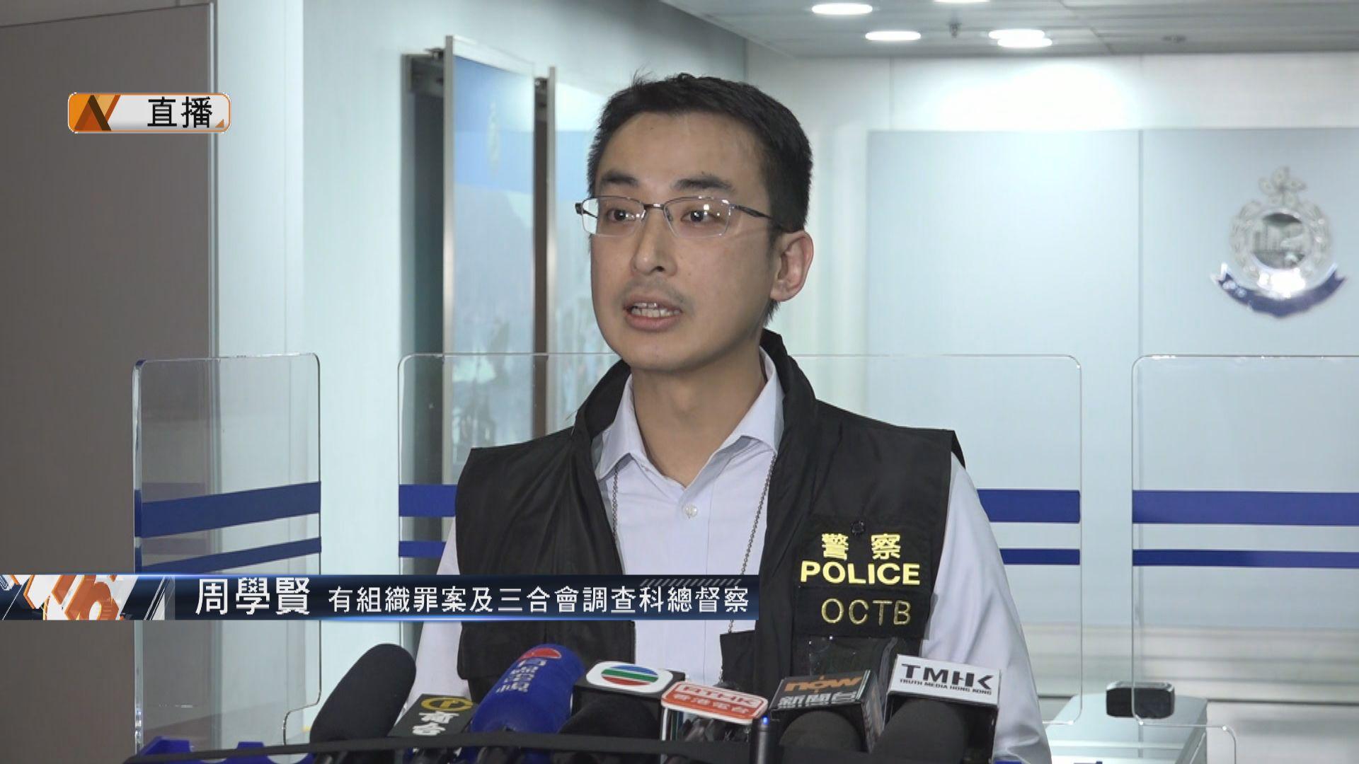 【最新】警方:根據方仲賢反應及搜獲鐳射槍作拘捕