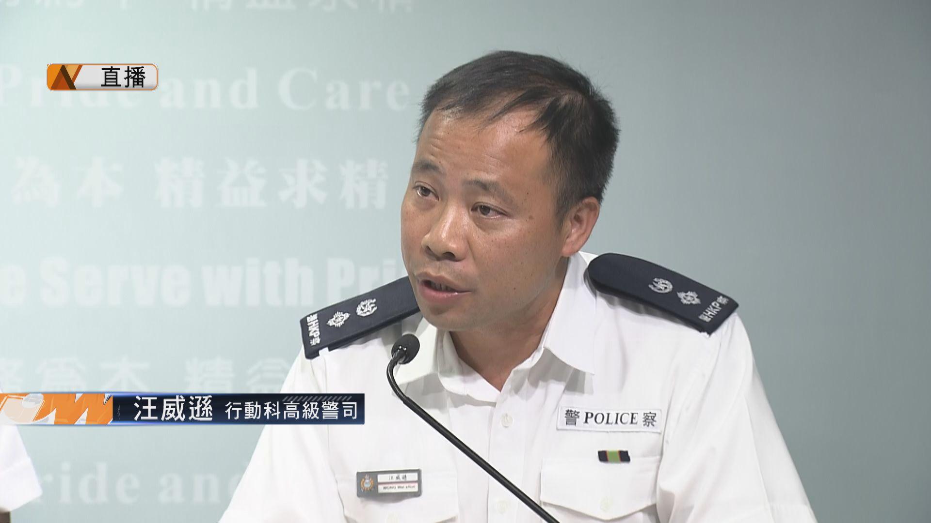 【最新】警方:休班警配備警棍能更有效保護市民安全