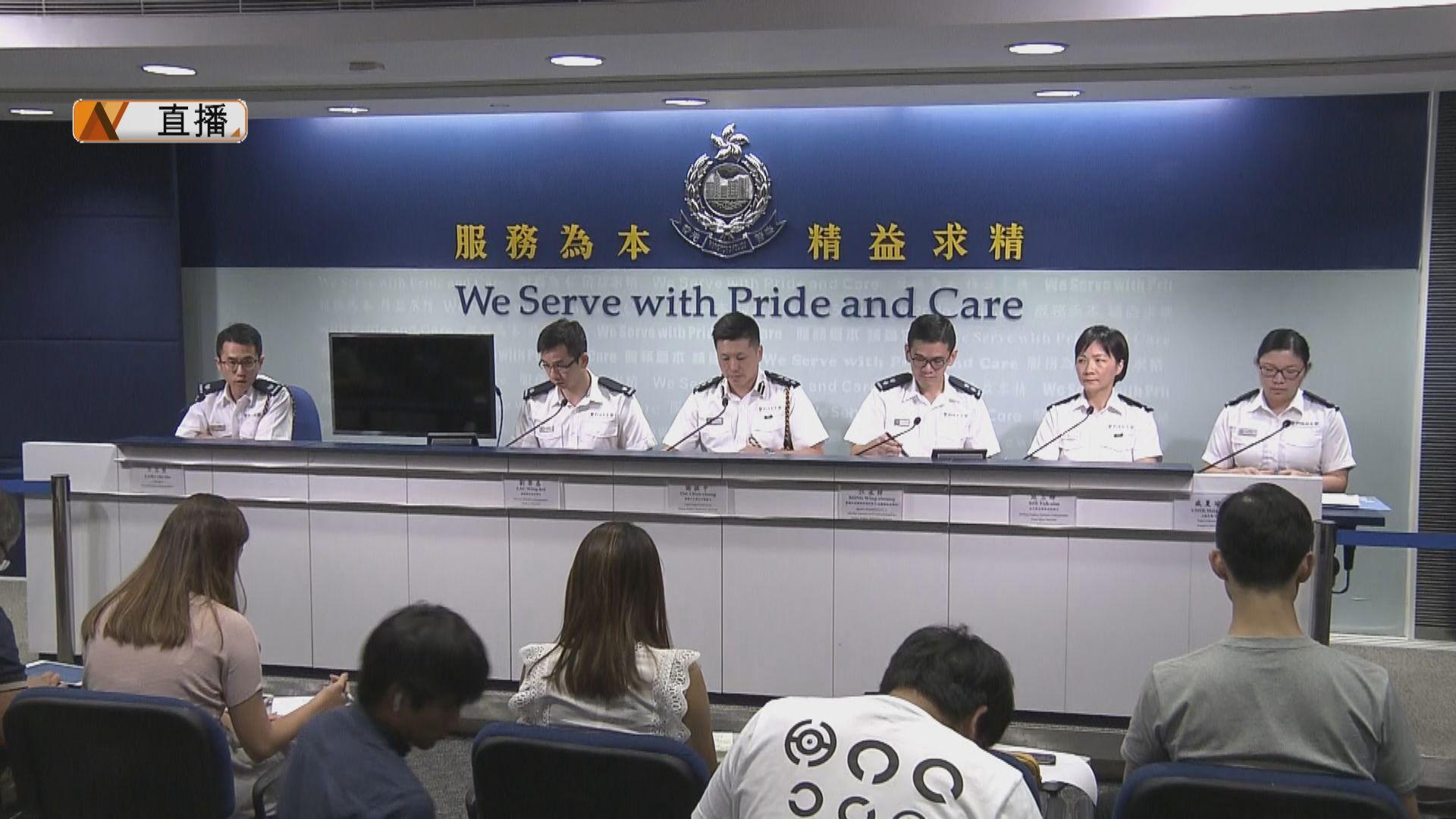 【最新】警方:有人在國際場合對警隊作不實指控 是斷章取義無視事實