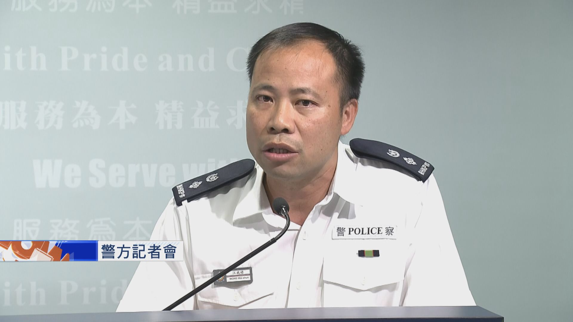 【最新】警方:使用催淚彈符合國際準則 極少引發永久後遺症